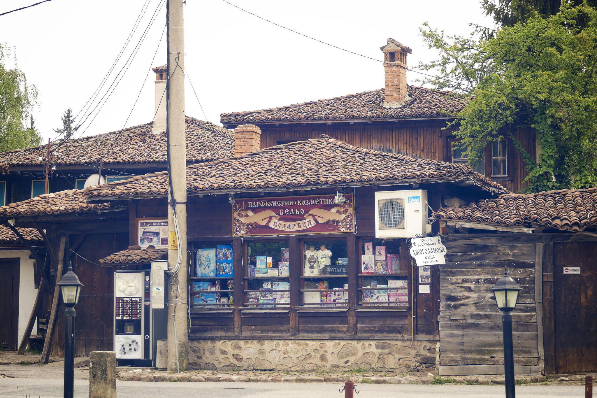 en bulgarie il y a des machines à café partout dans les rues!
