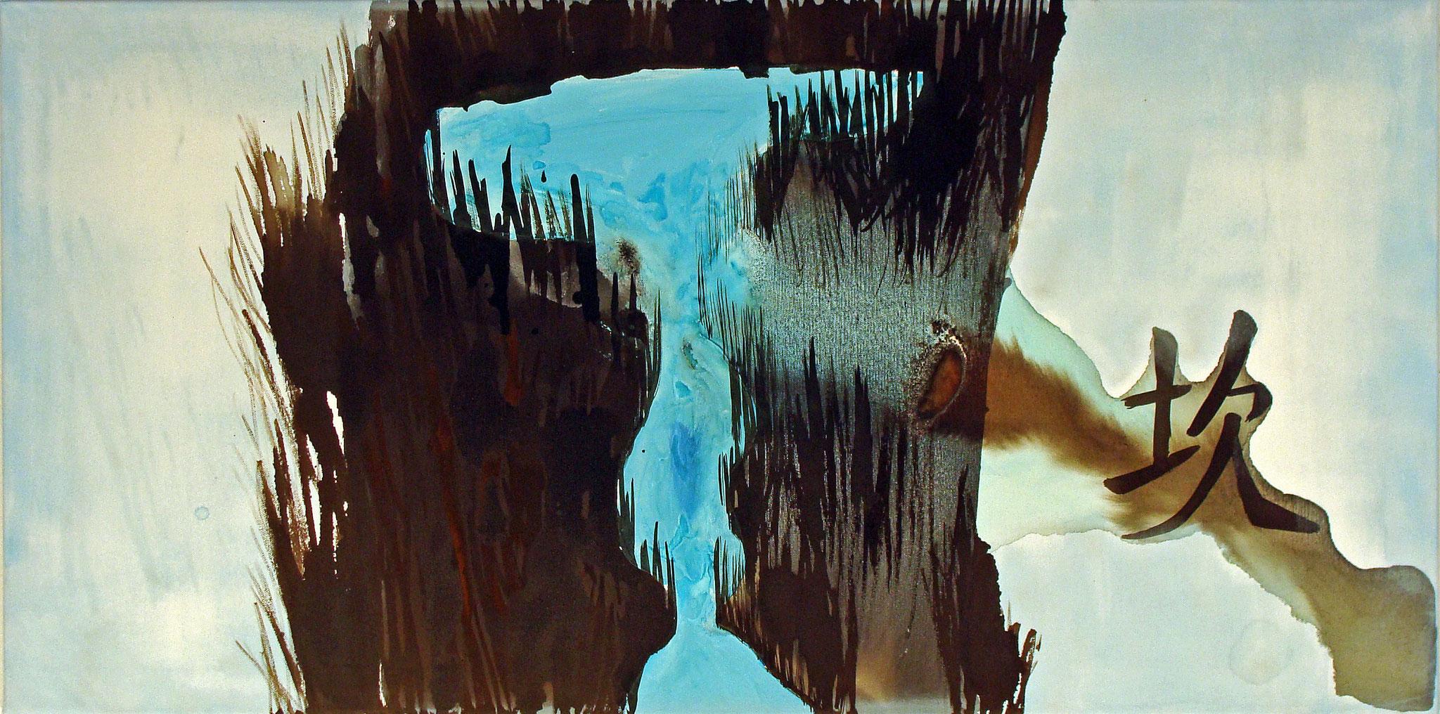 Kun / Die Bedrängnis (47), 2012, Zeichentusche auf Leinwand, 50 x 90 cm, € 308,10 (€ 390.-)