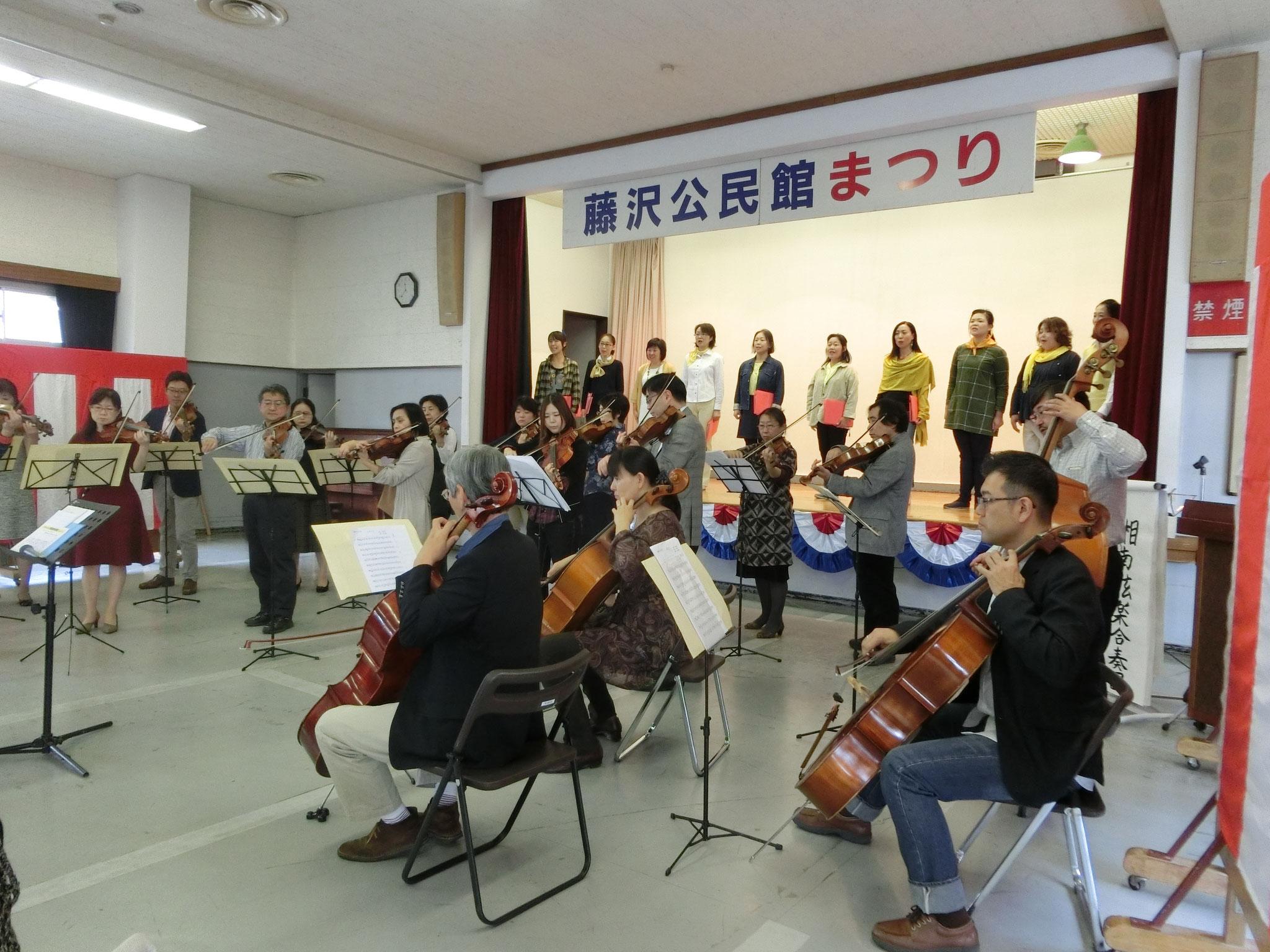 藤沢公民館祭りで湘南弦楽合奏団の皆さんと演奏