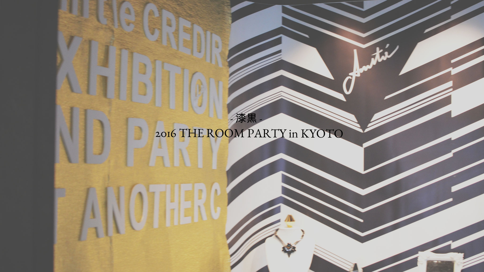 2016 THE ROOM PARTY in KYOTO