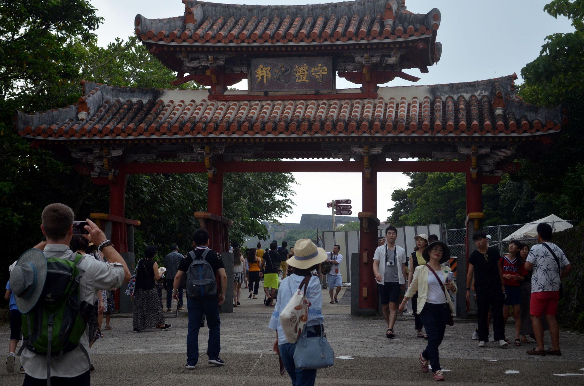 Burg Shuri - Shurei Mon