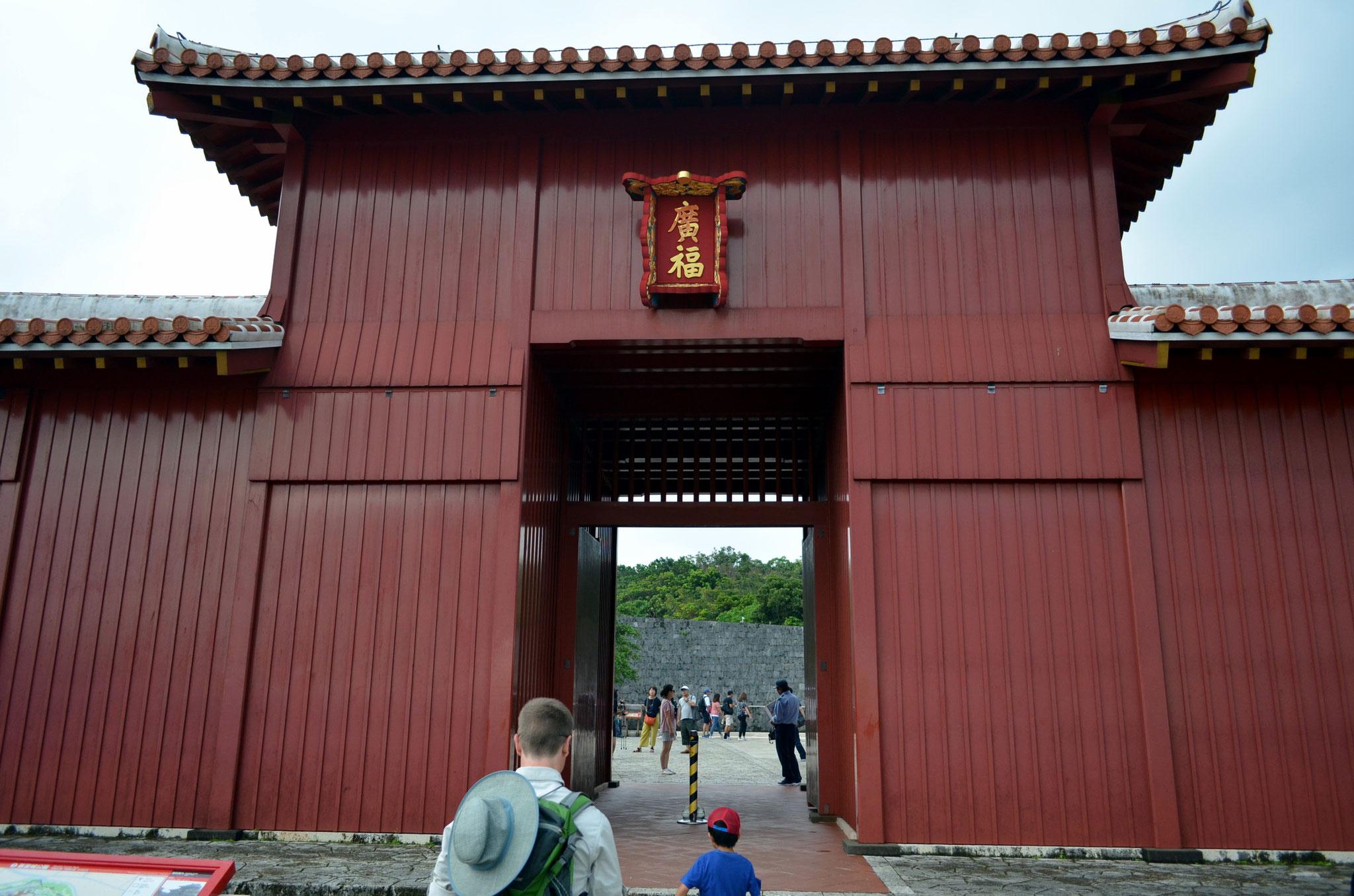 Burg Shuri – Kofuku Mon