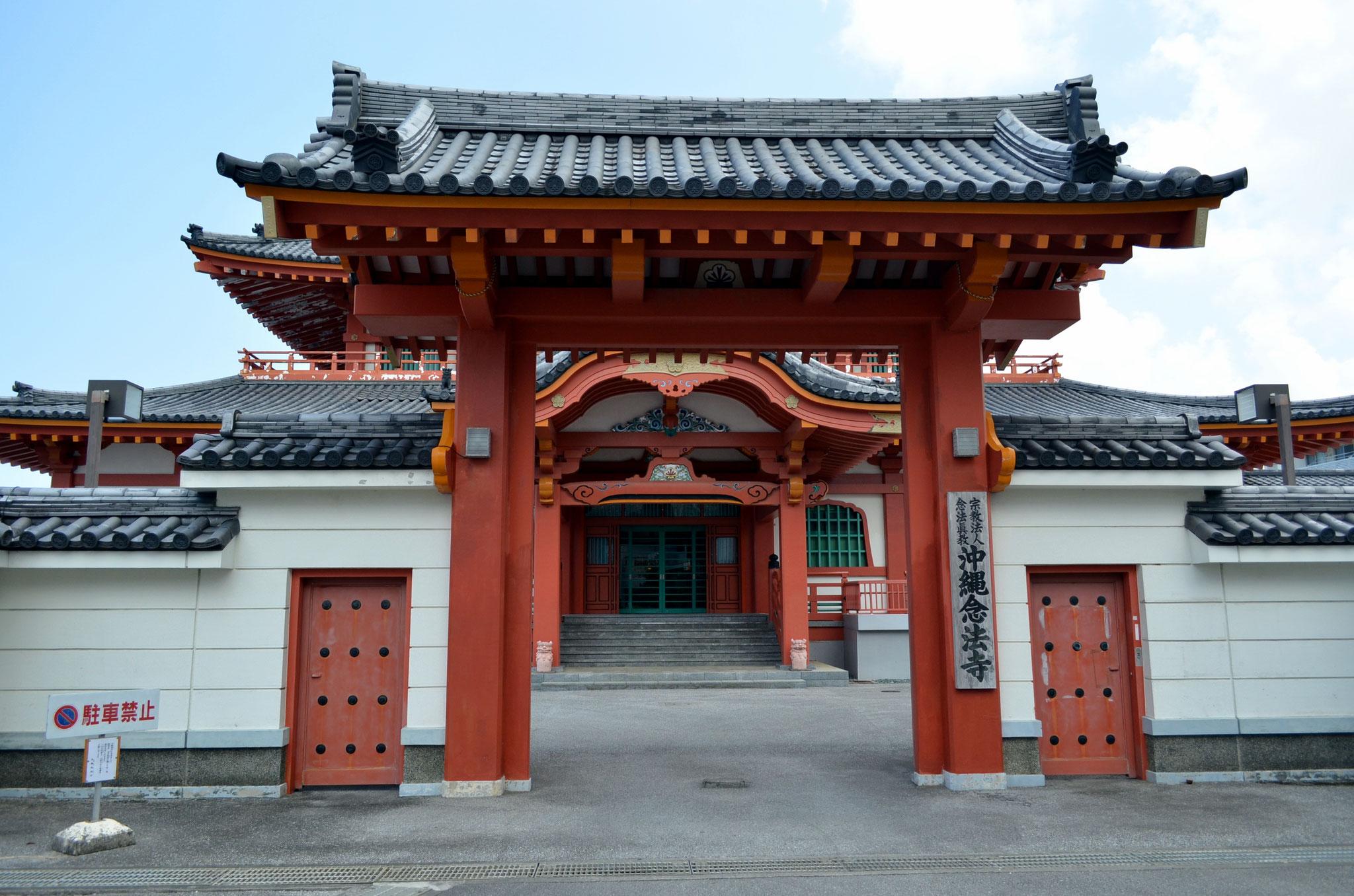 Buddhistischer Tempel in Ginowan