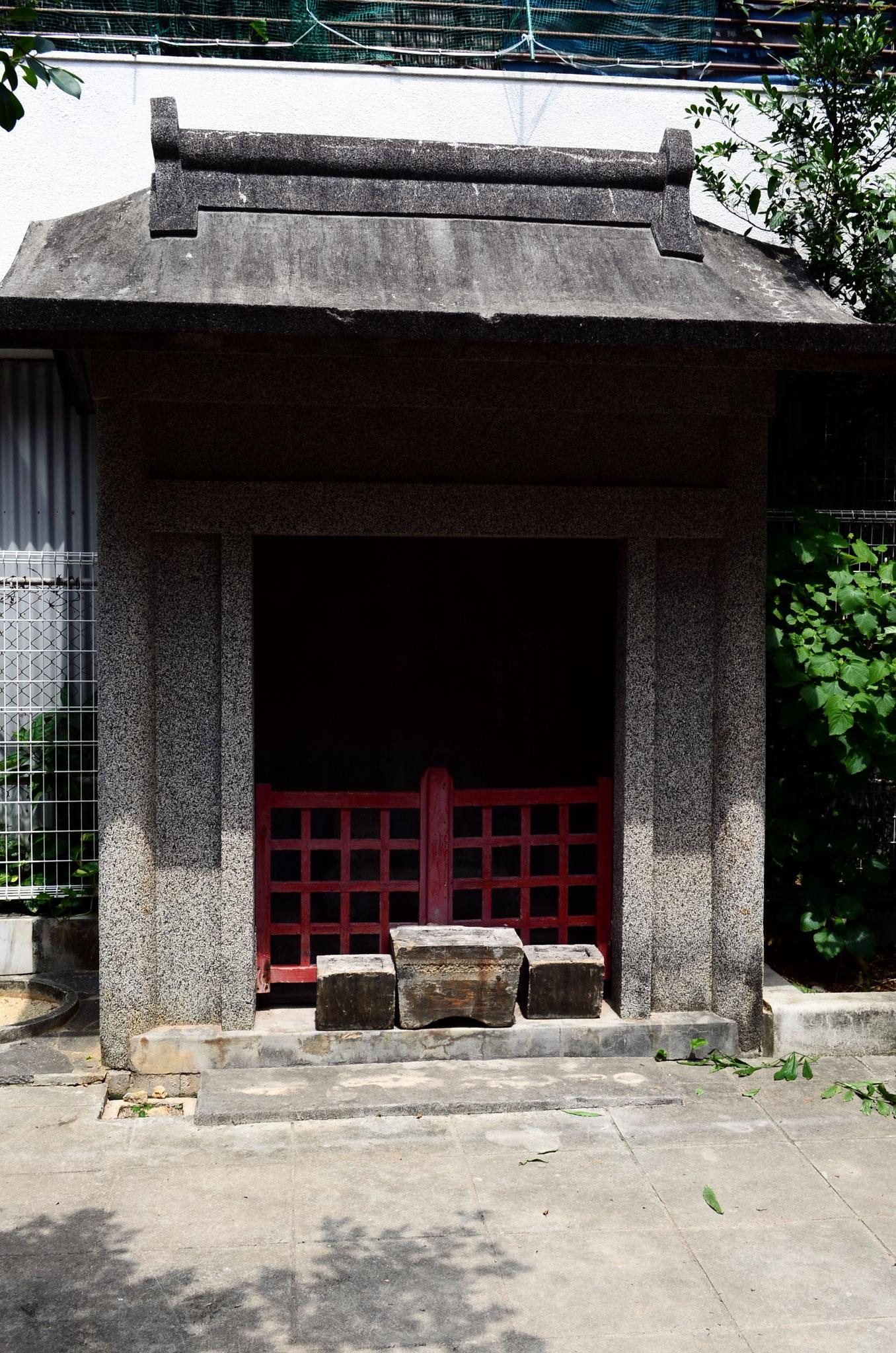 Karate Geschichtstour – Denkmal für Matsumora Kosaku