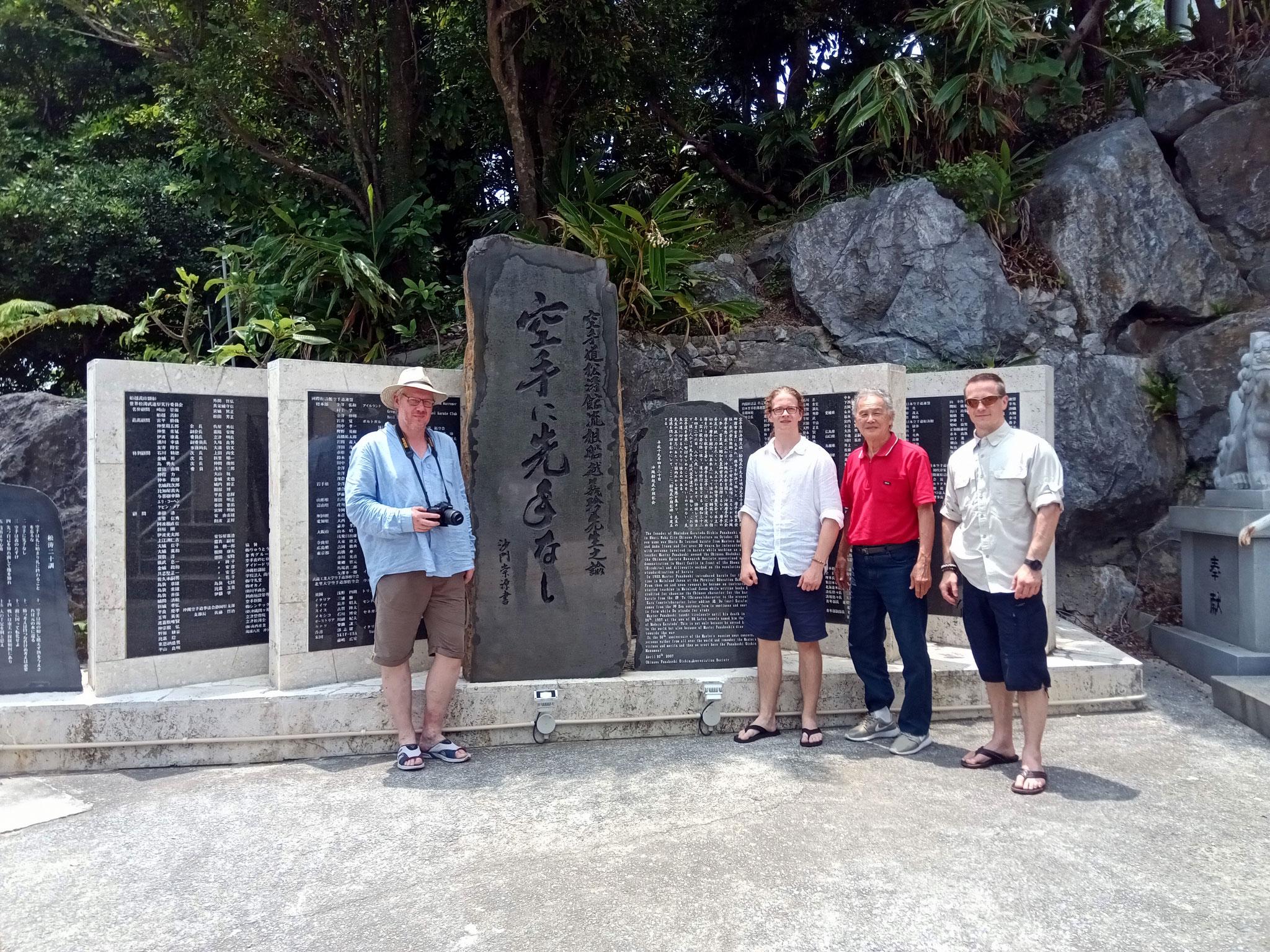 Karate Geschichtstour – Denkmal für Funakoshi Gichin