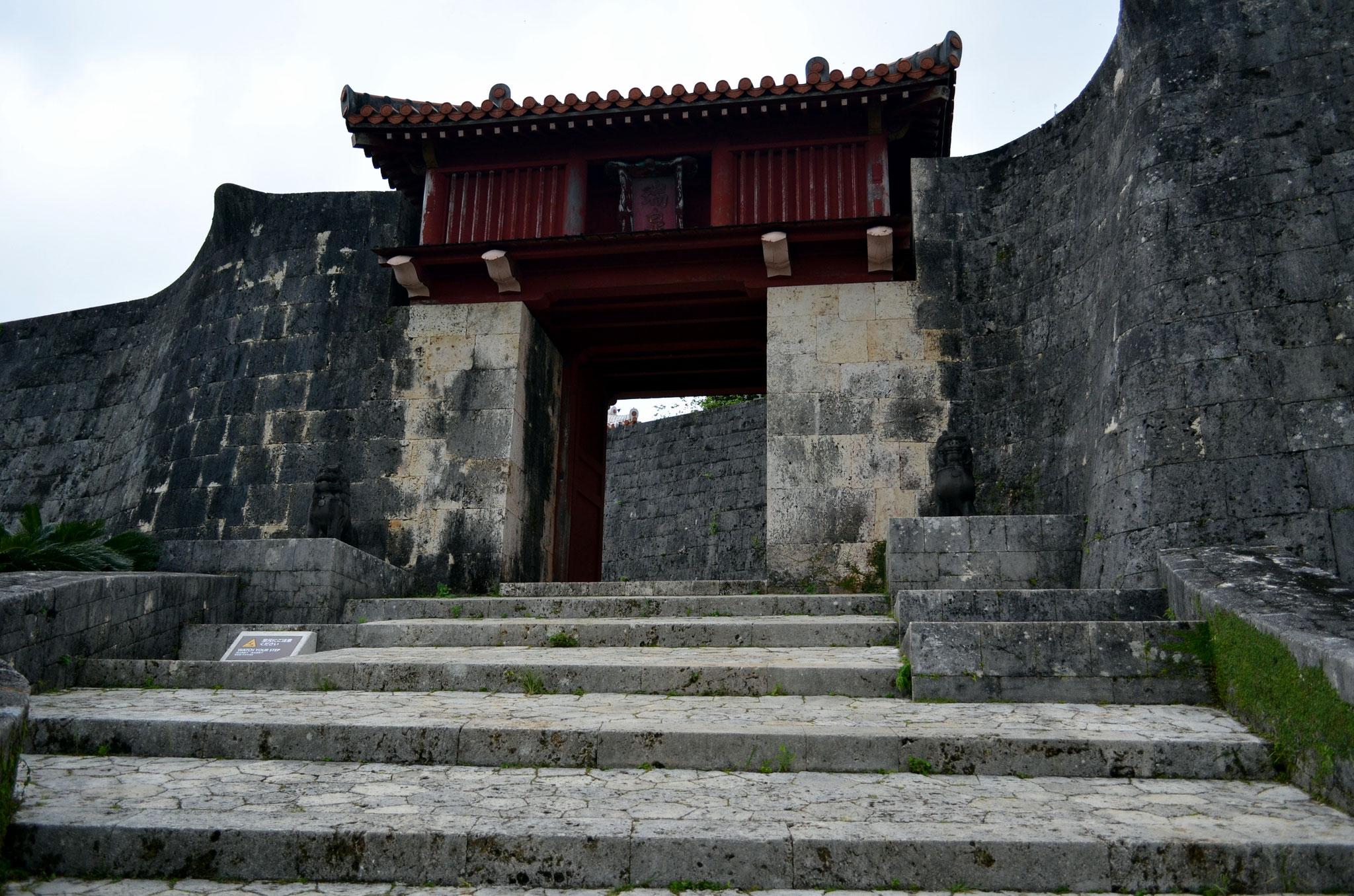 Burg Shuri – Zuisen Mon