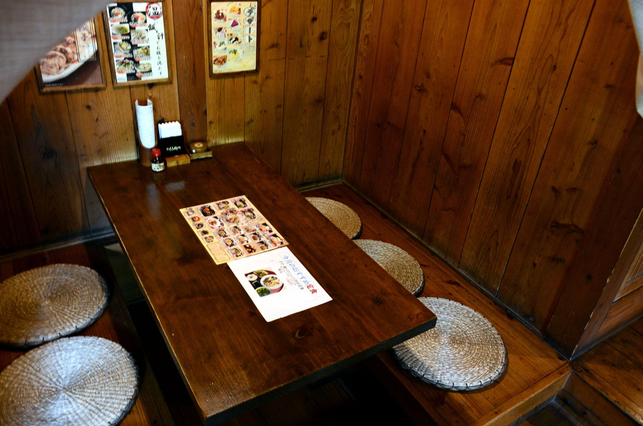 Karate Geschichtstour – Sitzgelegenheiten beim Essen