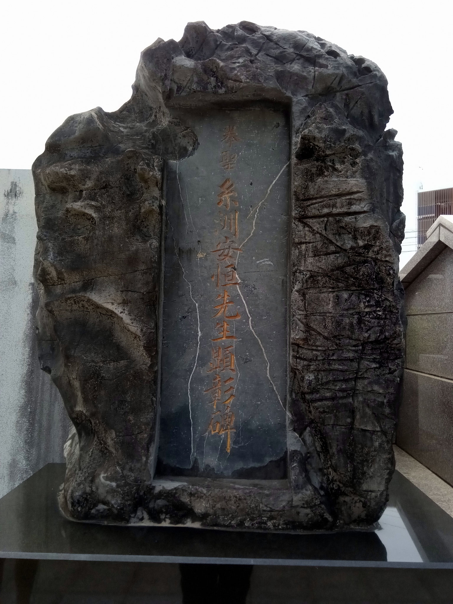 Karate Geschichtstour – Denkmal für Anko Itosu