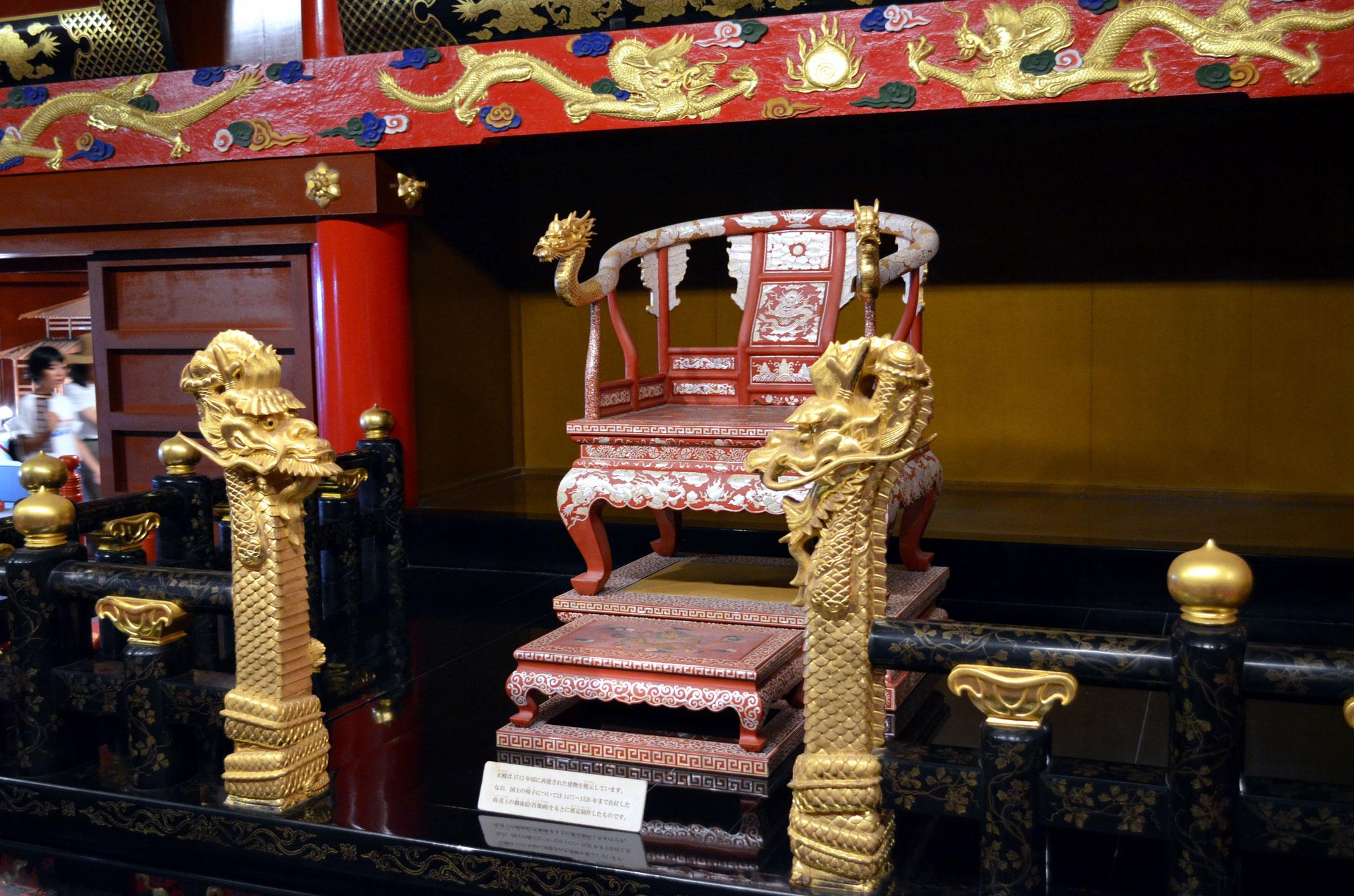 Burg Shuri – Usasuka (Königsthron)