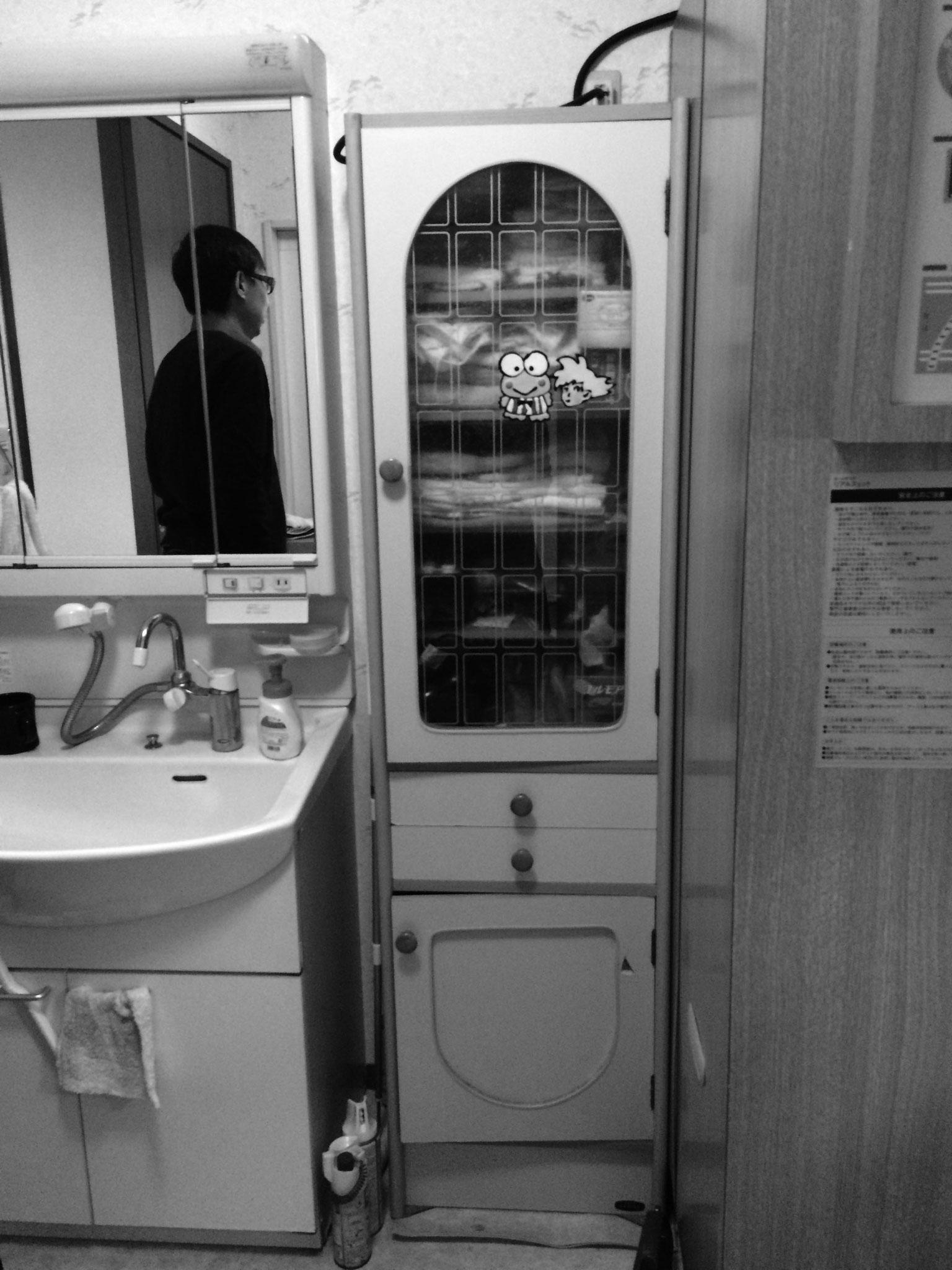 洗面所 Before