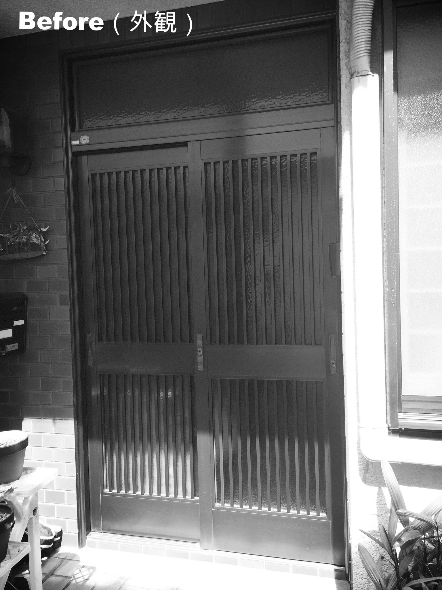 出入り幅が狭かった、以前の引違いドア