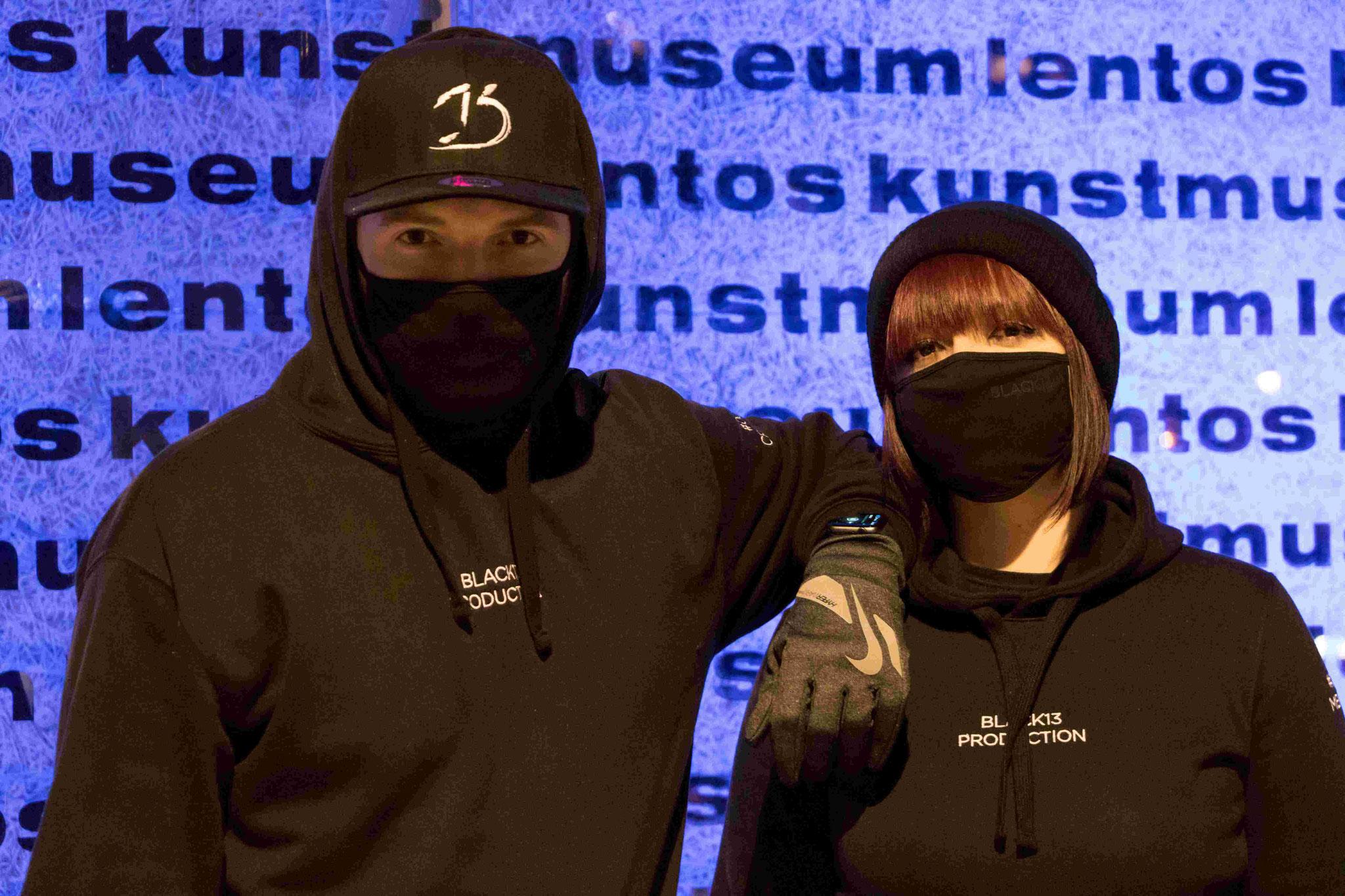 """Sweater und Kappen mit Bestickung Logo """"Black13Production"""""""