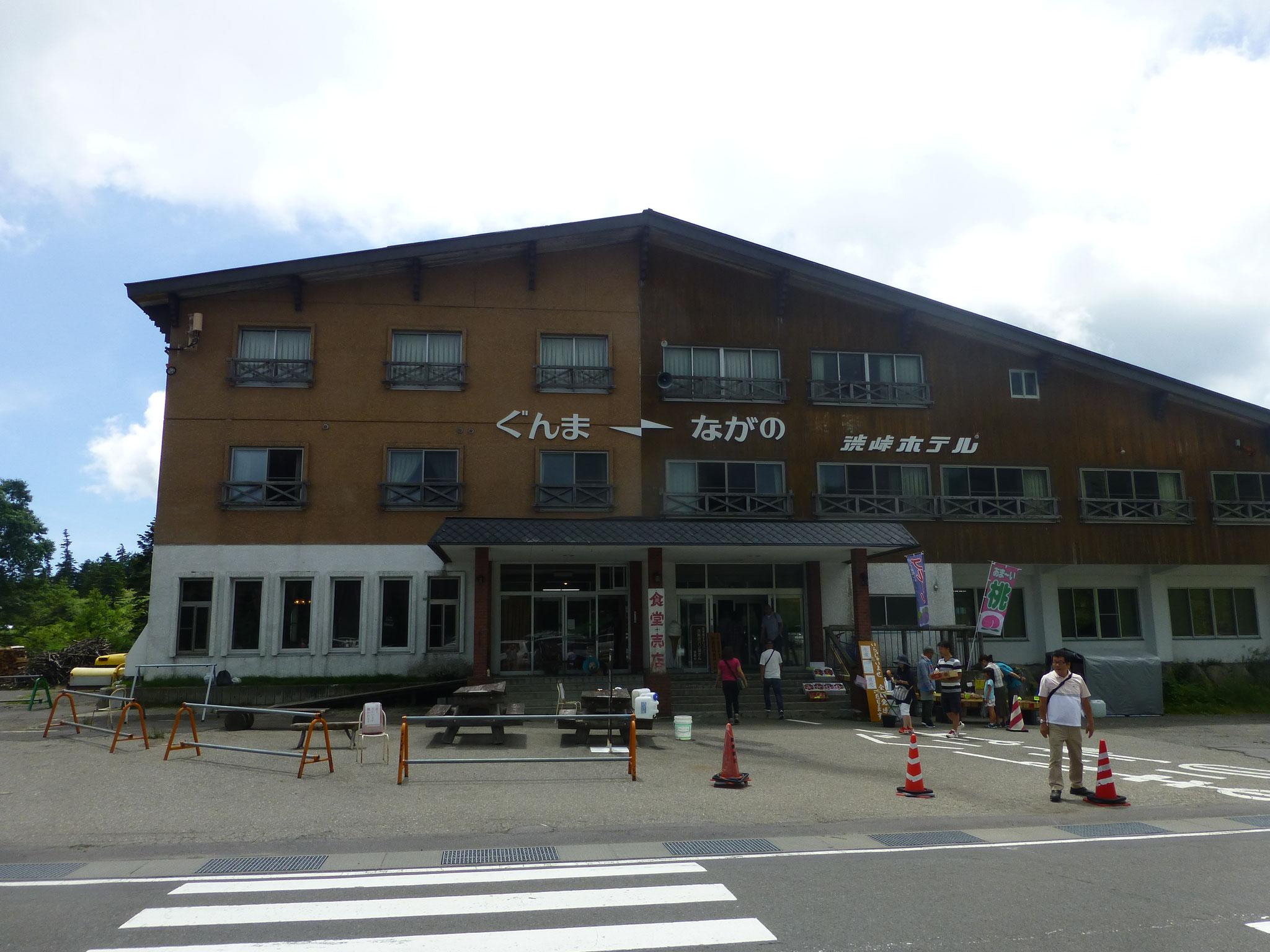 群馬県と長野県の県境