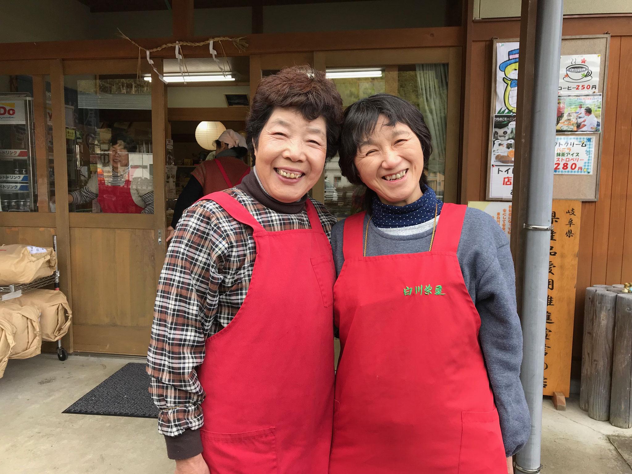 会長恵美子さん(右)と和子さん