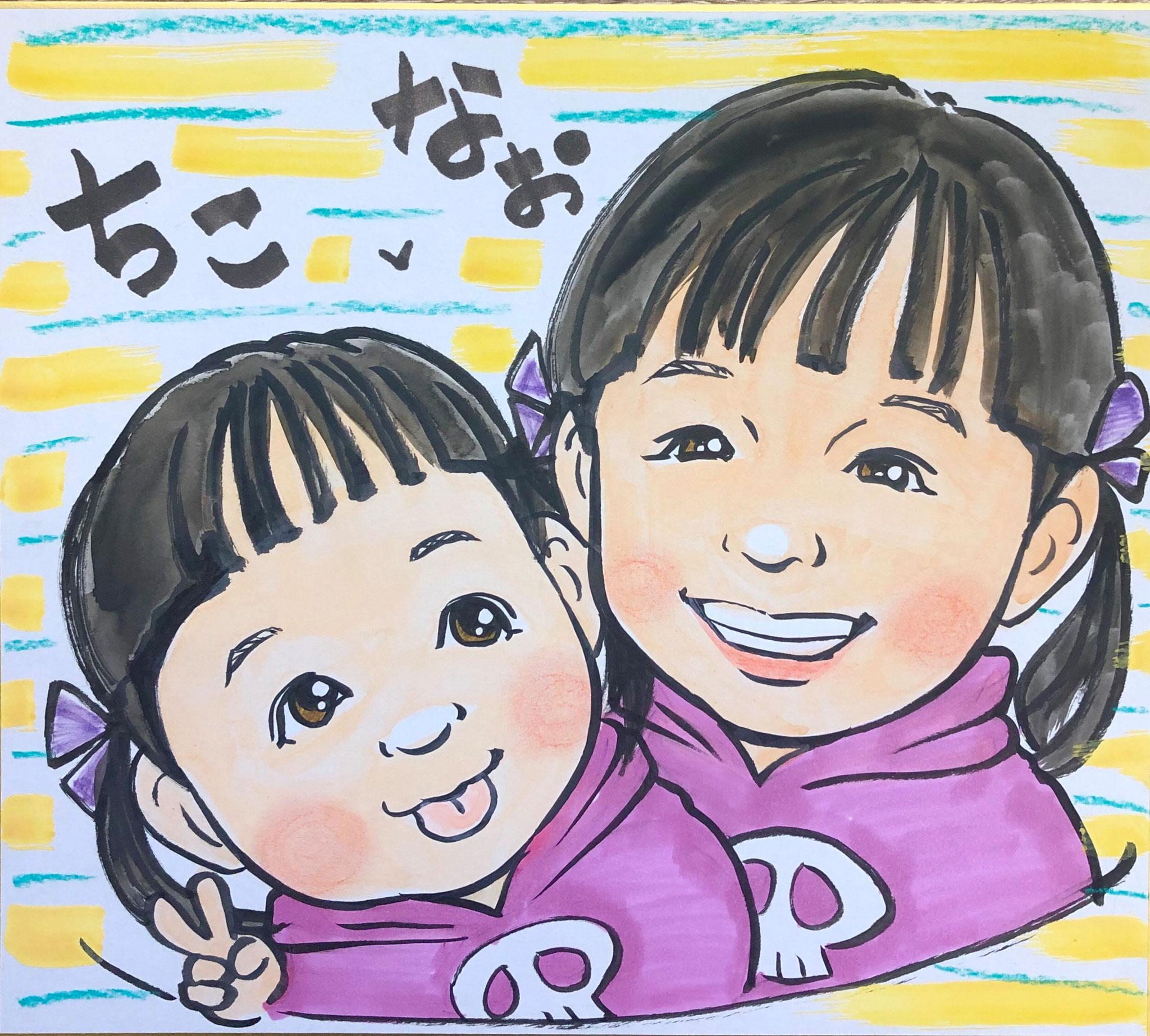 子どもも大人も可愛く描きます