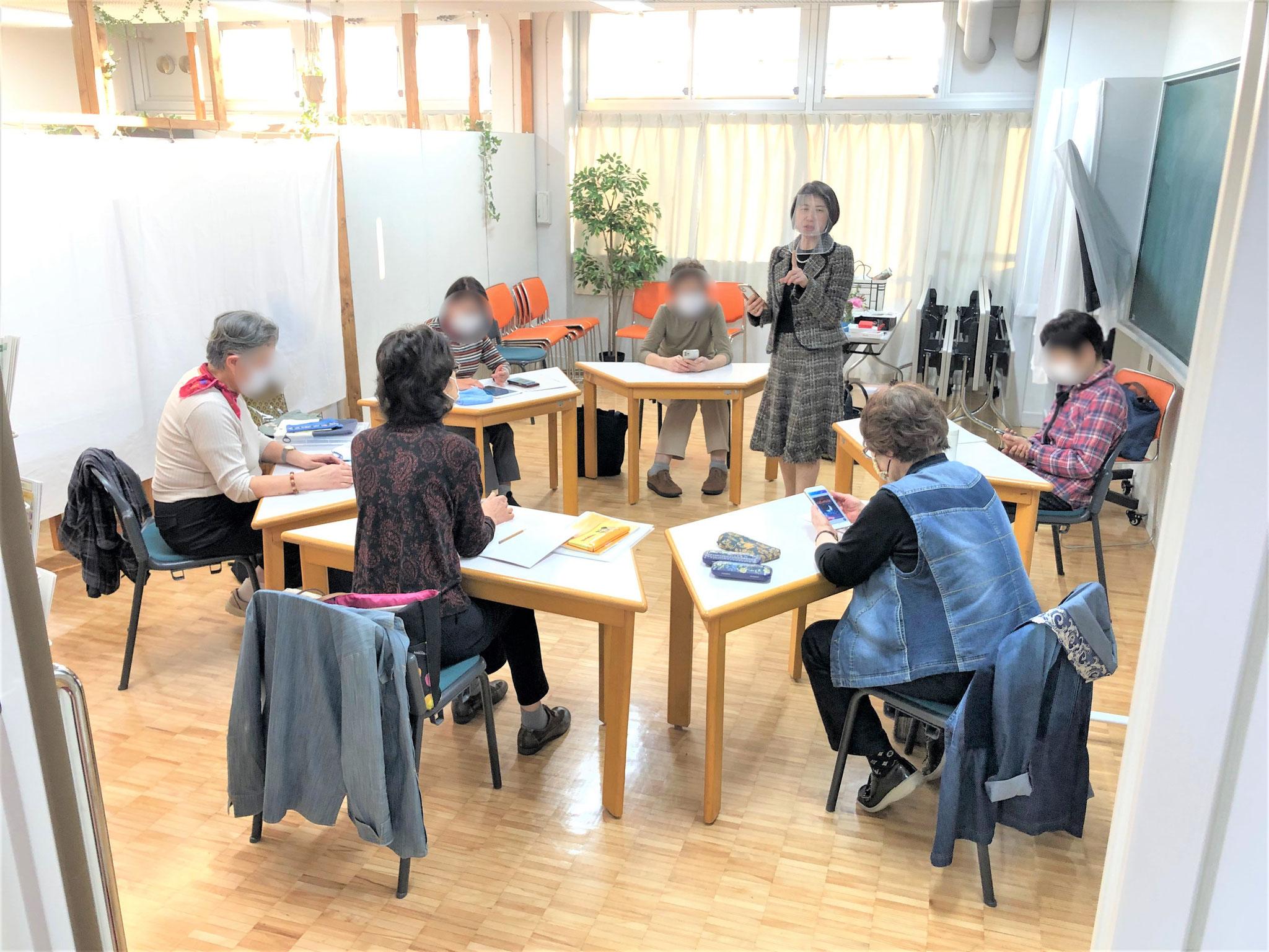 講座・お教室