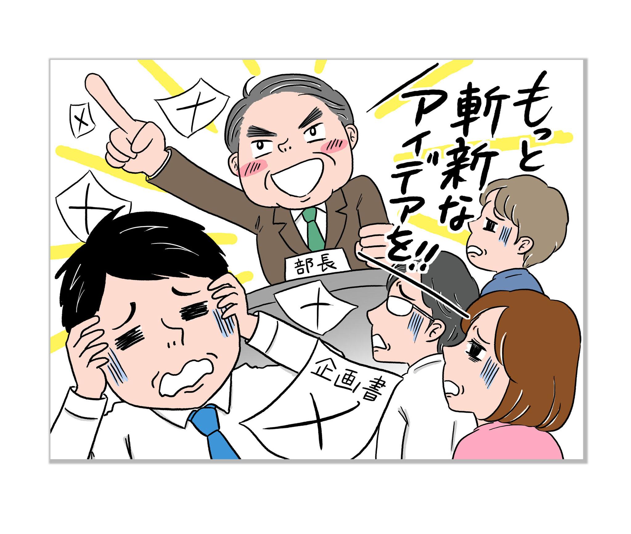 GLOBIS知見録(2016〜連載)