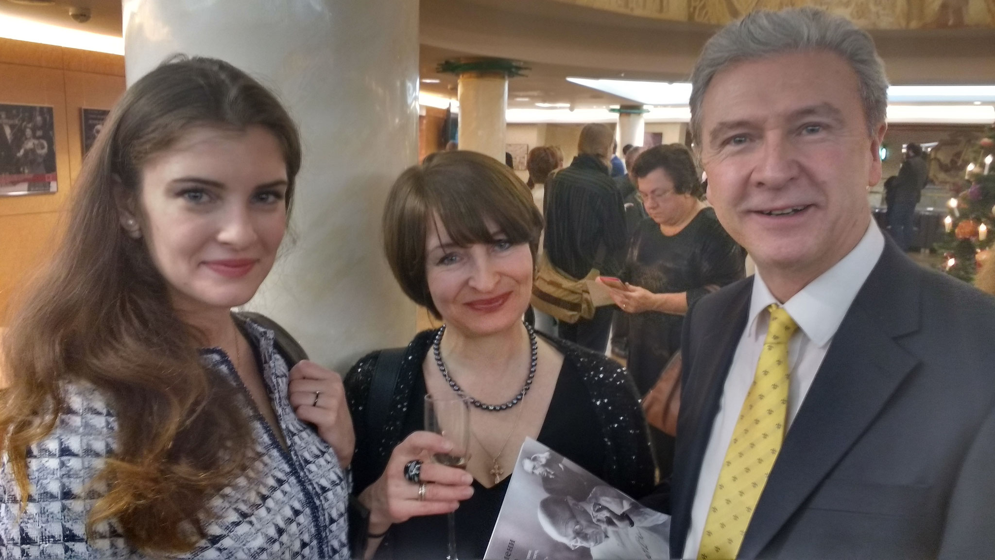 GG with Anastasia, Yuri (Igor's brother) Stravinsky's great-granddaughter - and her mother. Maryinsky Concert Hall, St. Petersburg. 02/Dec/16.
