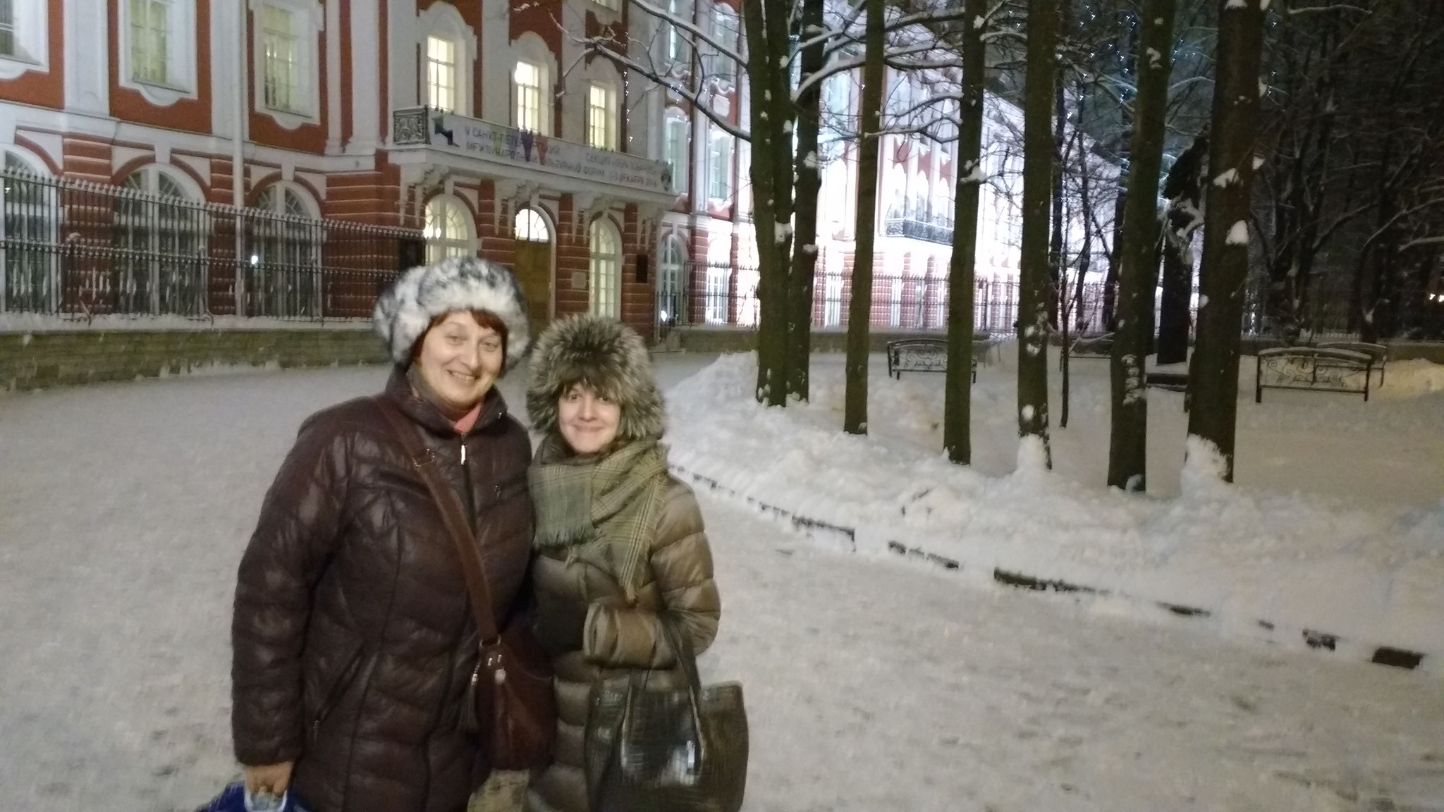 Lyudmila Milchakova (SPb Conservatoire) and Dasha (student) outside St Petersburg University.