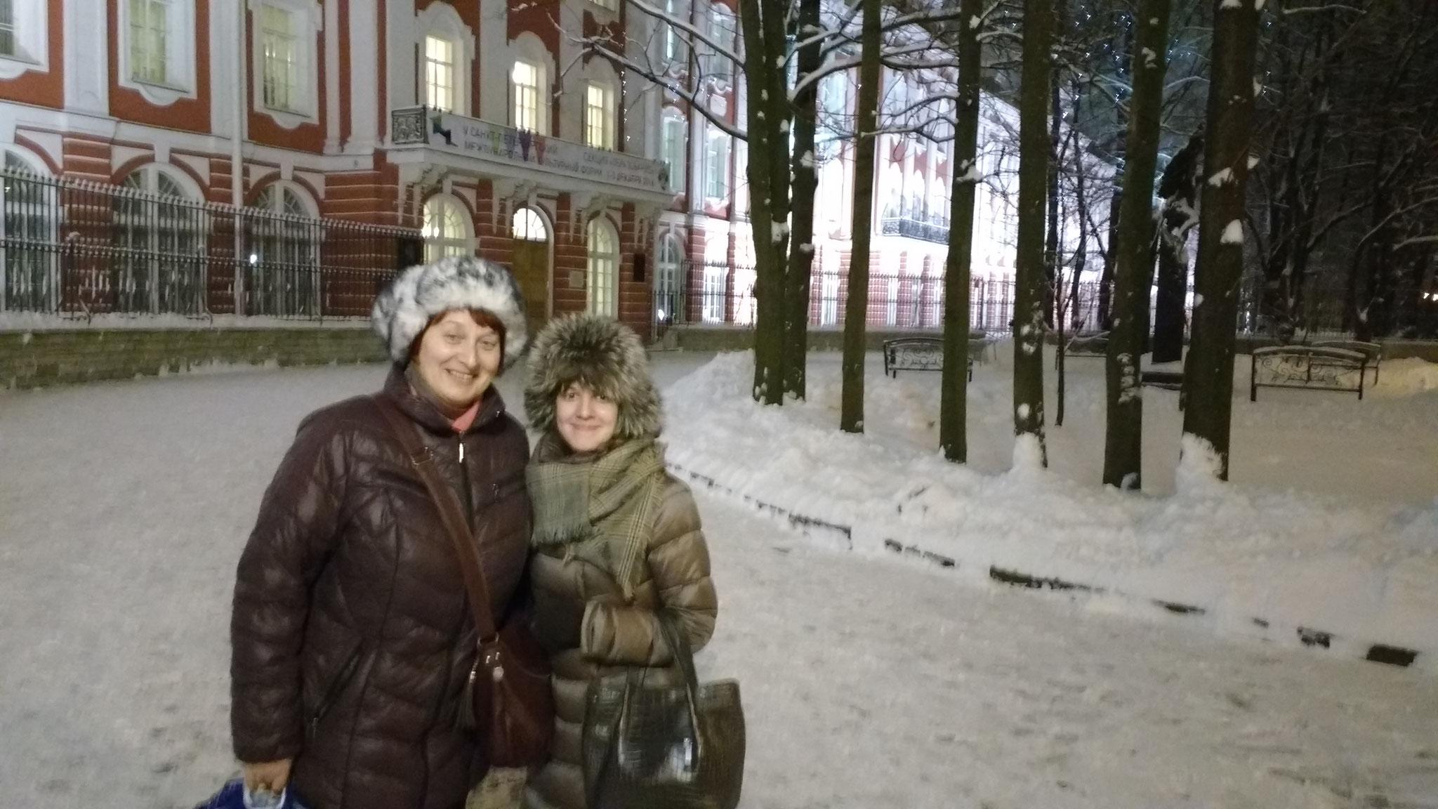 Lyudmila Milchakova (SPb Conservatoire) and Dasha (student) outside St Petersburg University.