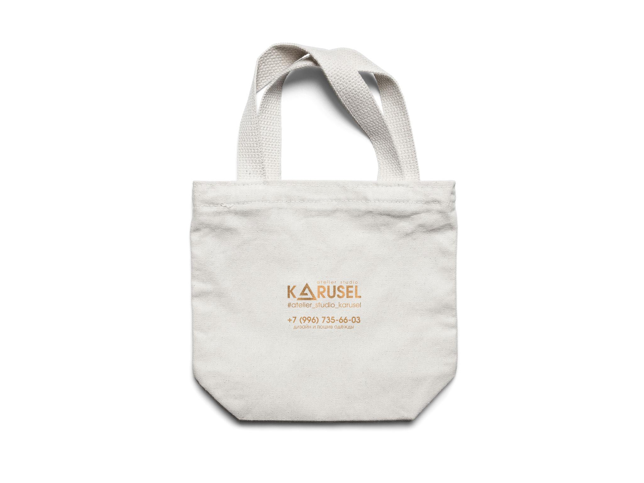 Нанесение логотипа на тканевую сумку