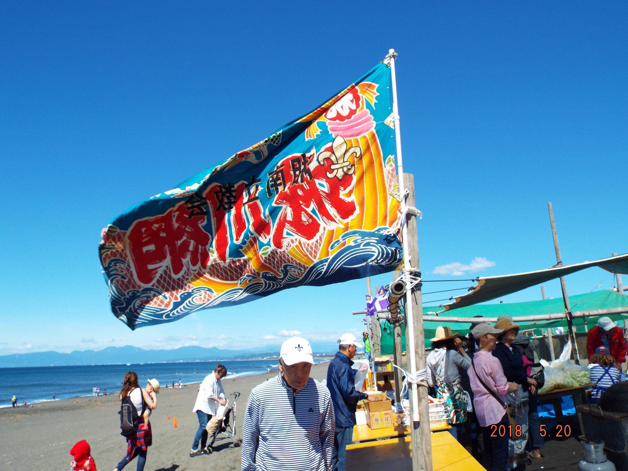いい風に大漁旗がはためく