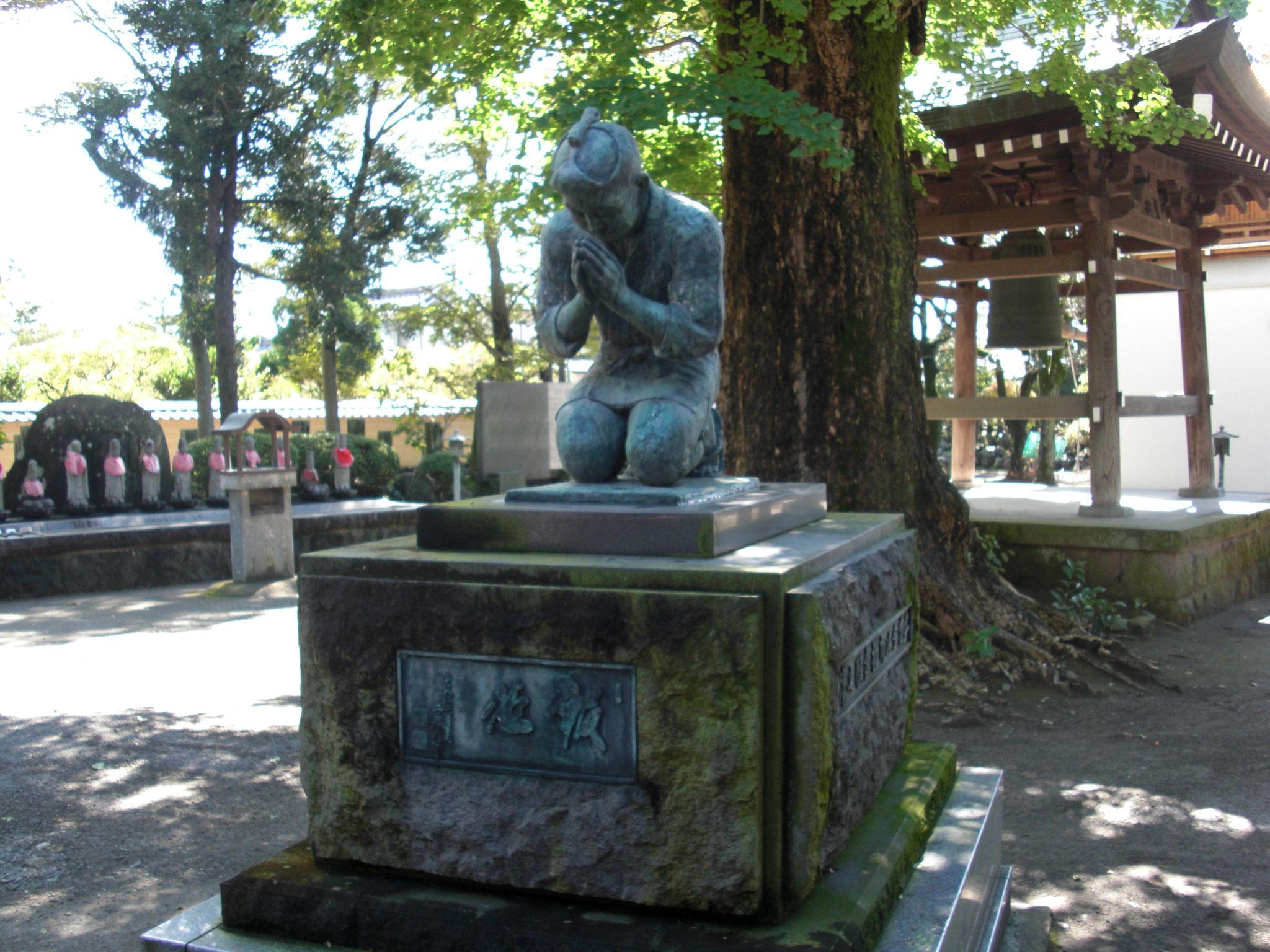 二宮金次郎の数少ない座像