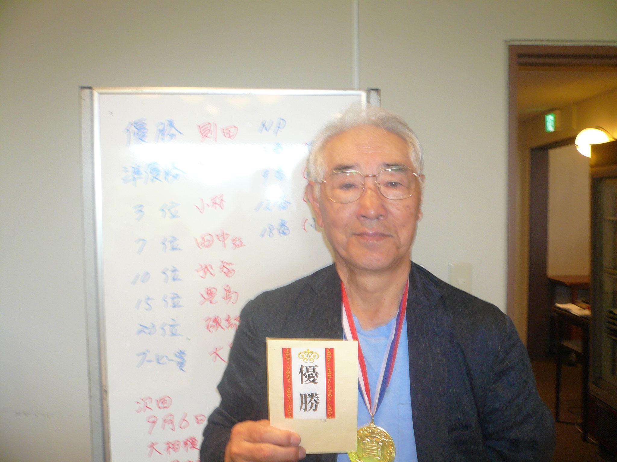 苦節10年ついに優勝したS37則田さん