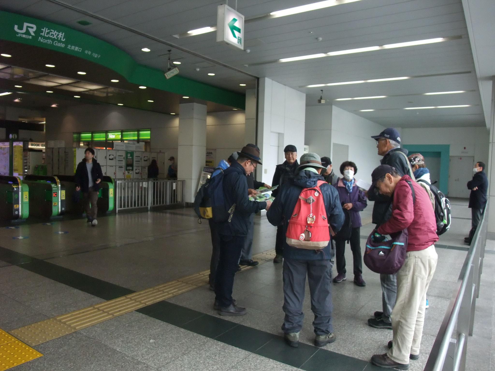 JR大船駅笠間口にてミーティング