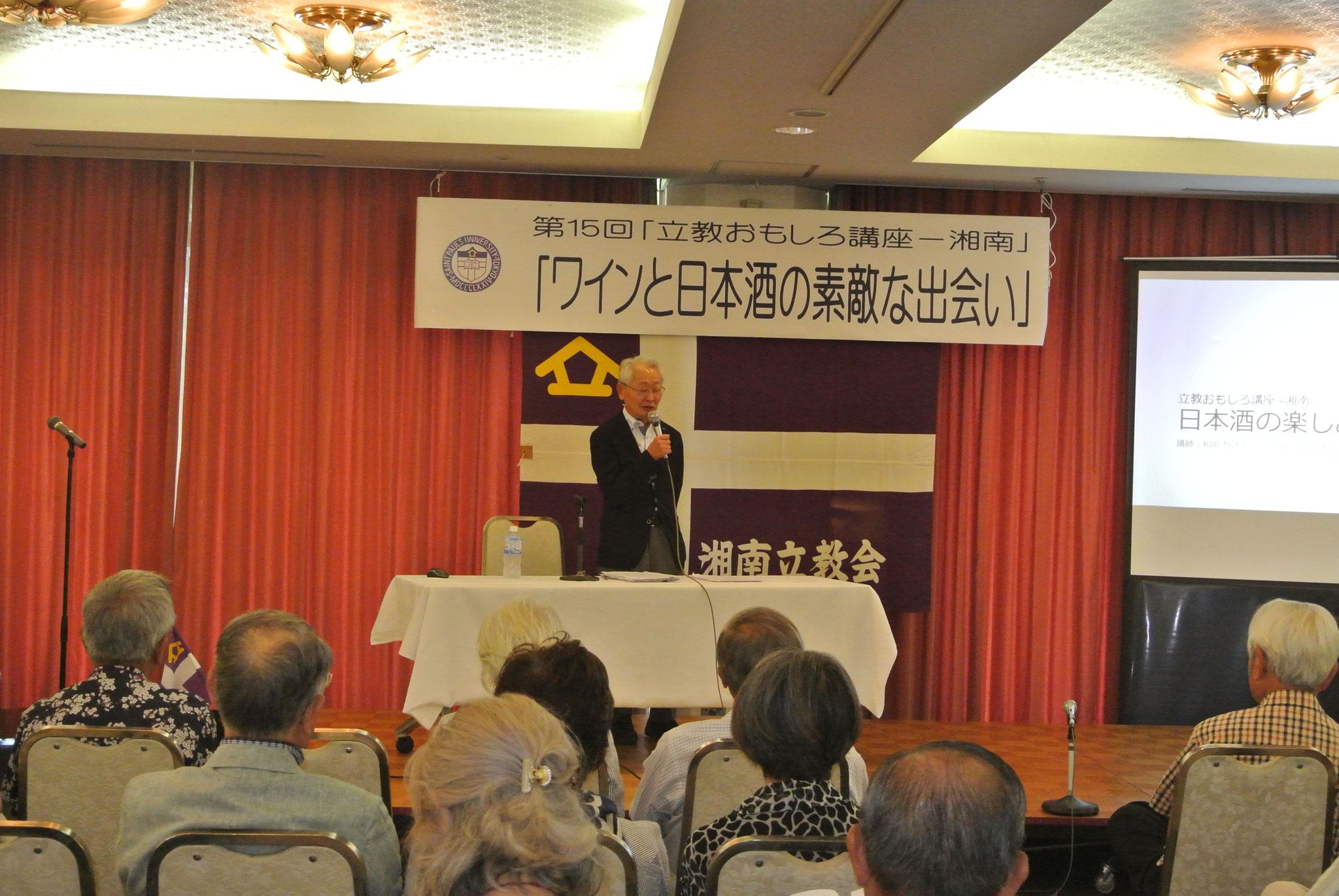 和田講師は国内22名の名誉利き酒師