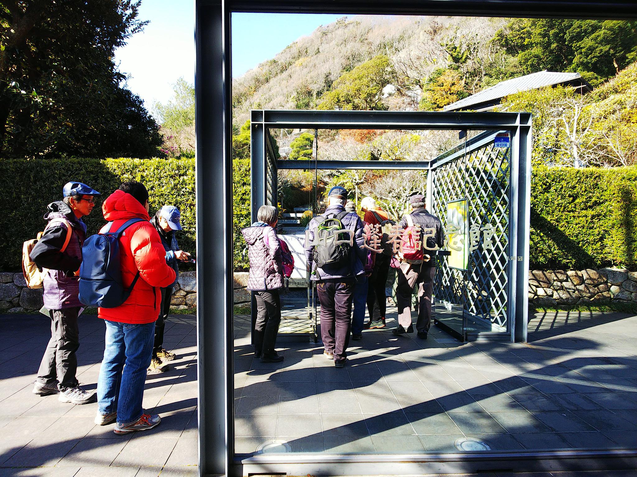 新日本画の「山口蓬春記念館」入り口