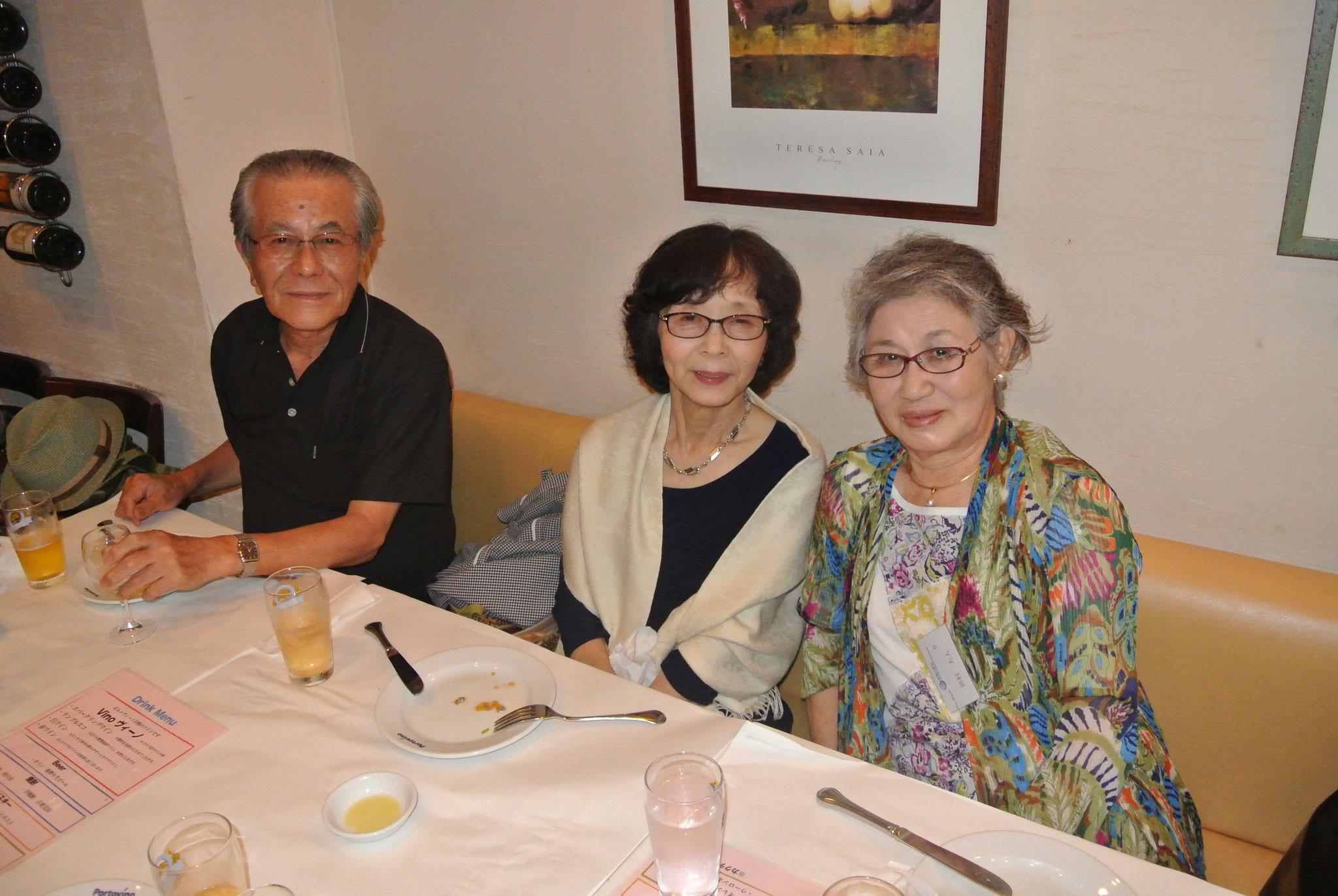 石川ご夫妻と田村夫人