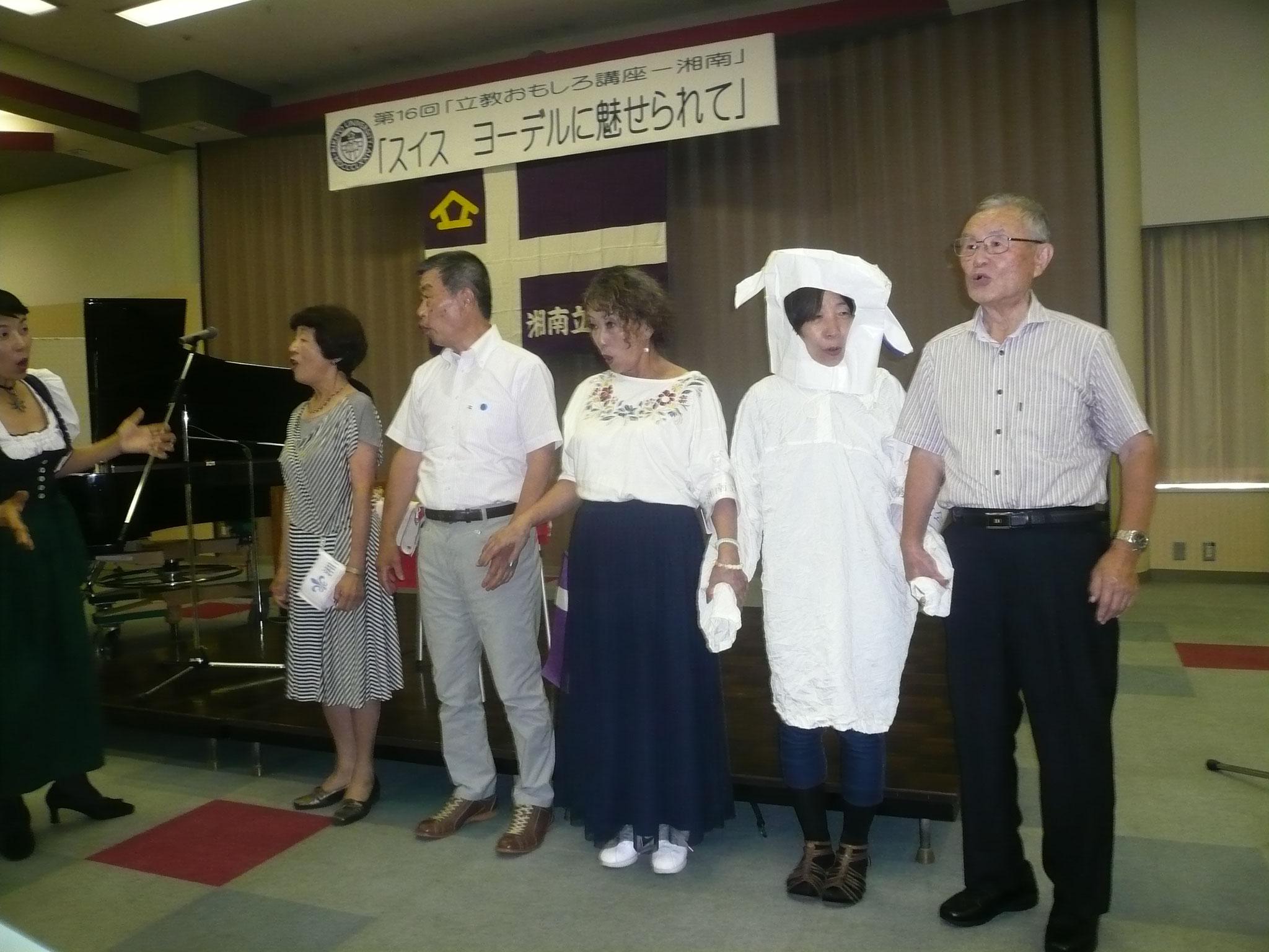 さあヨーデルを歌おうに志願した5人組えらい!」