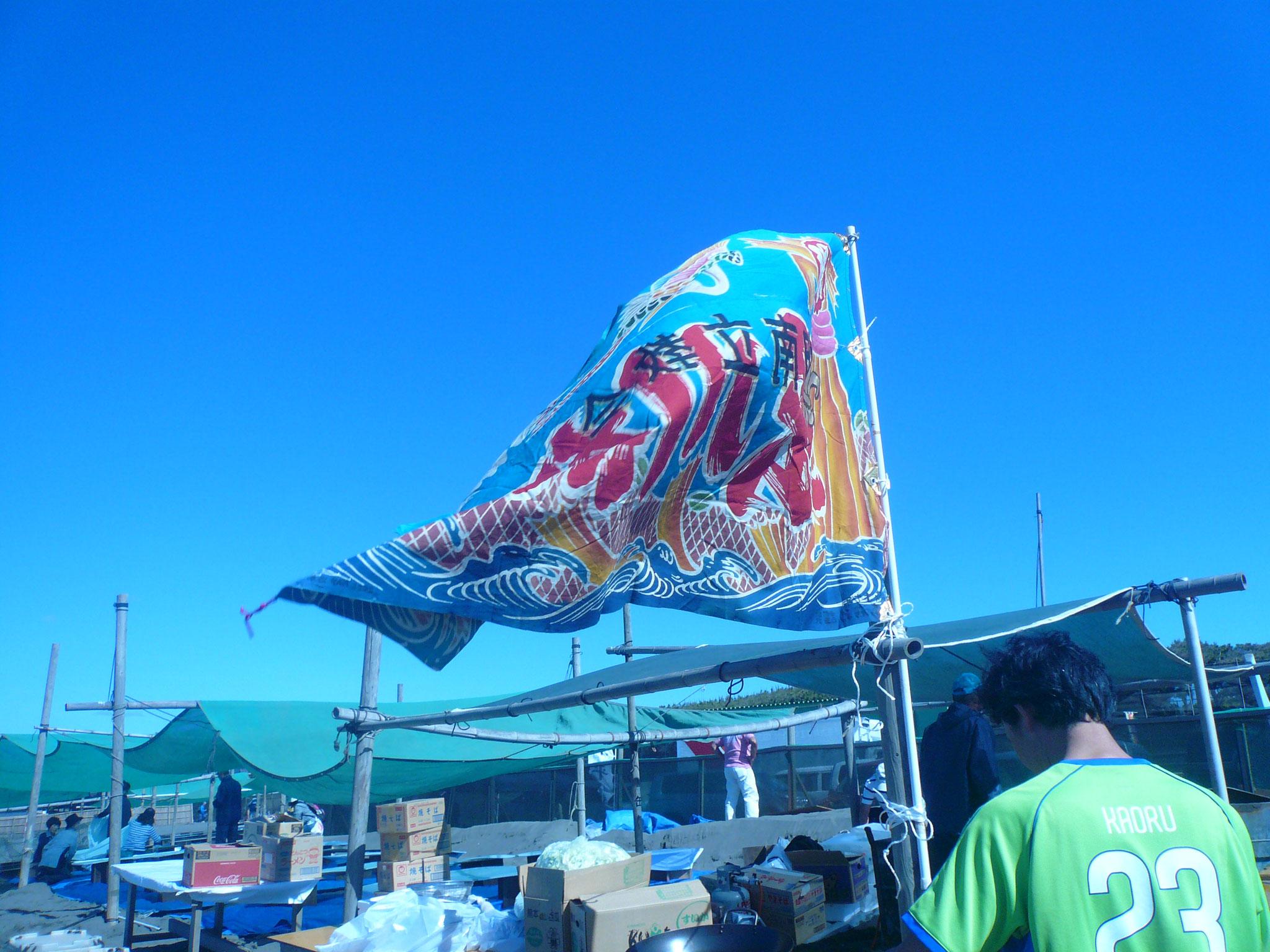 海岸につくと大漁旗がはためいていた