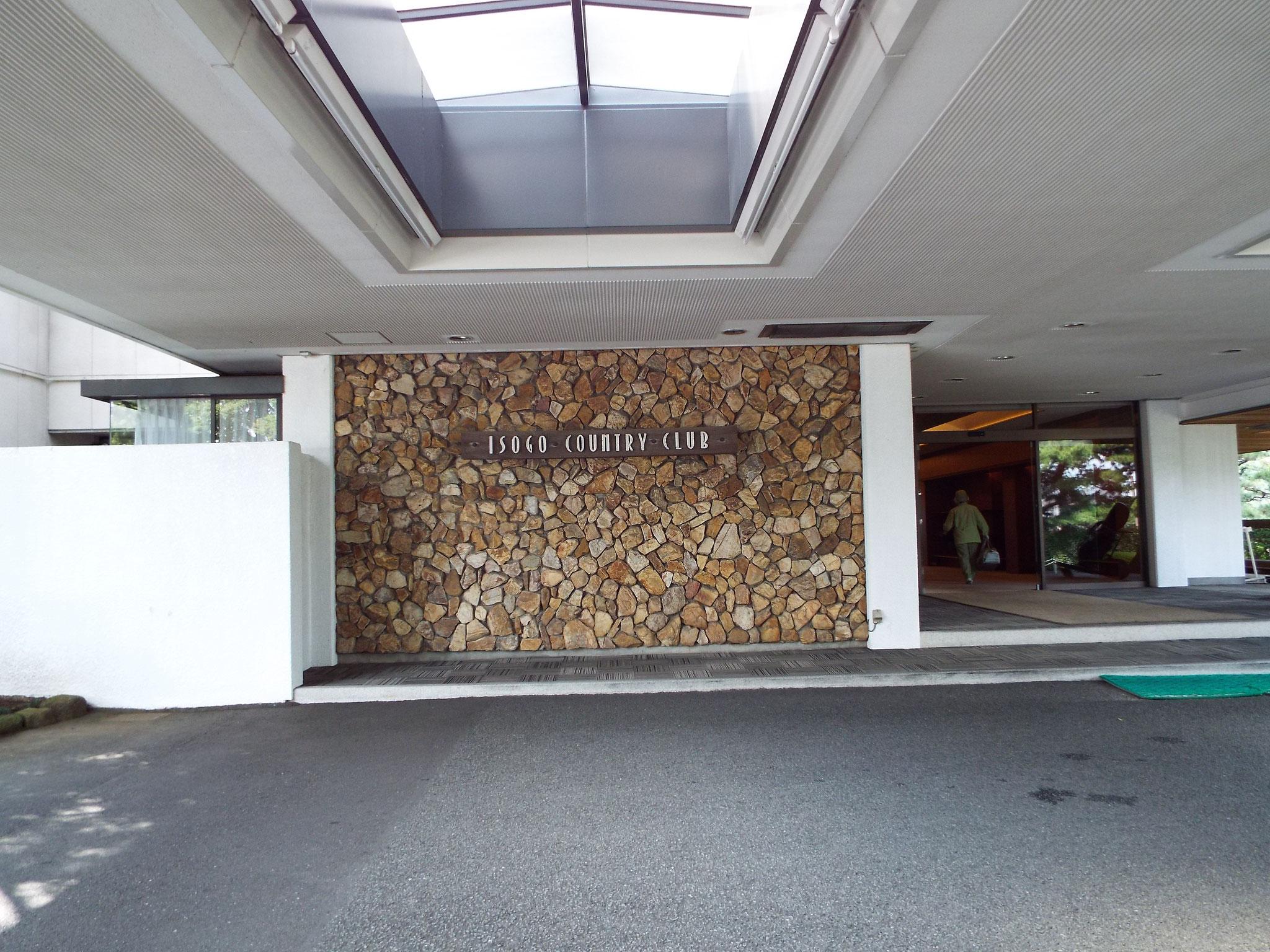 19回鎌倉6大学は鎌倉法友会のお世話で