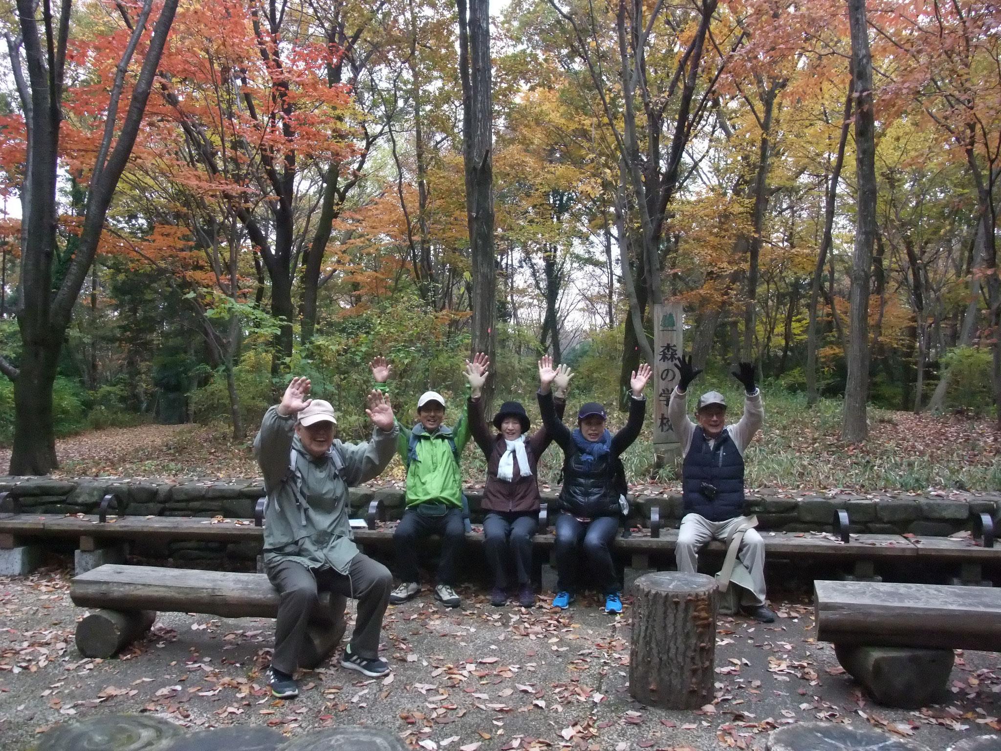 森の学校広場で小休止