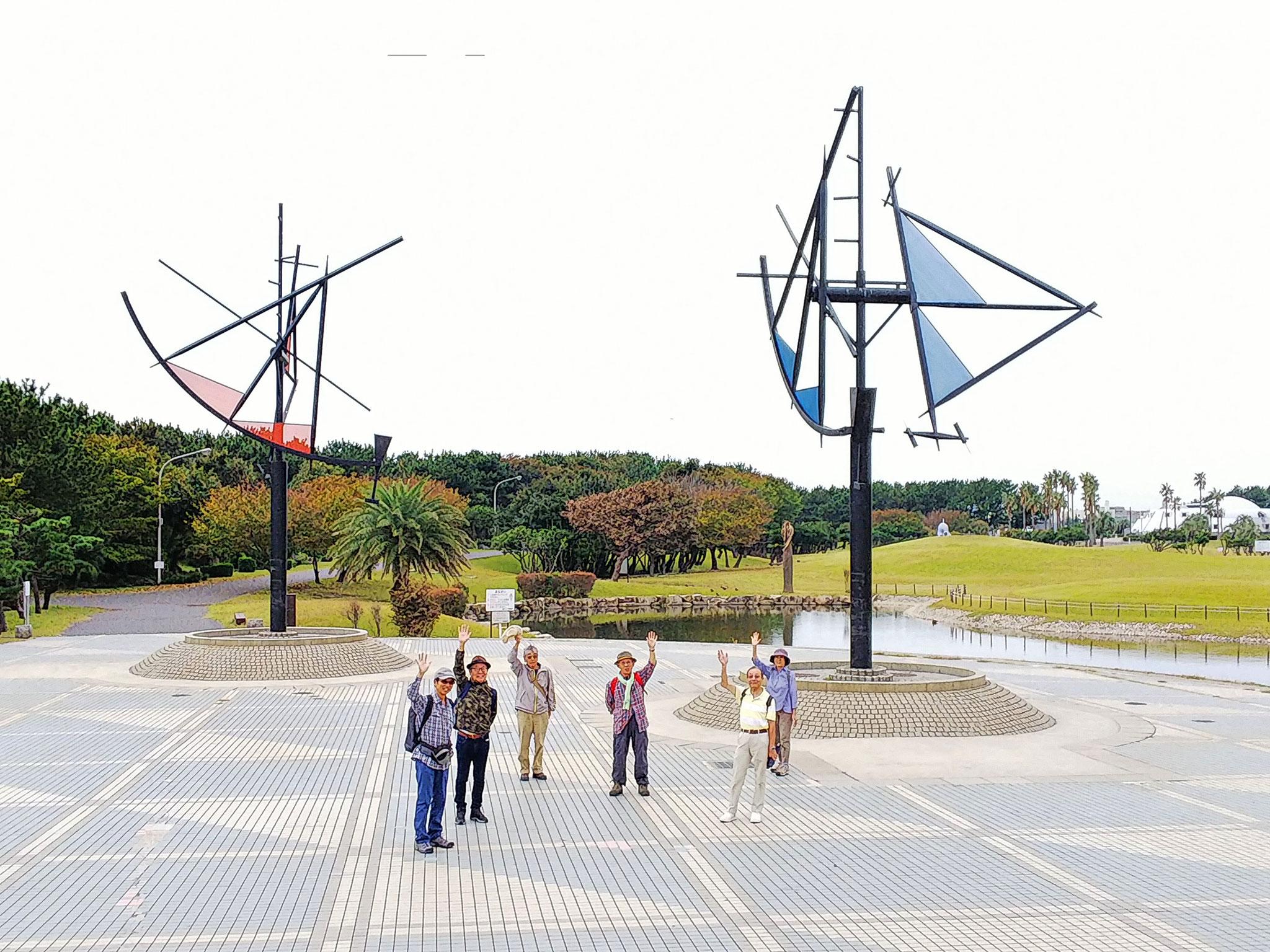 県立辻堂海浜公園のモニュメント