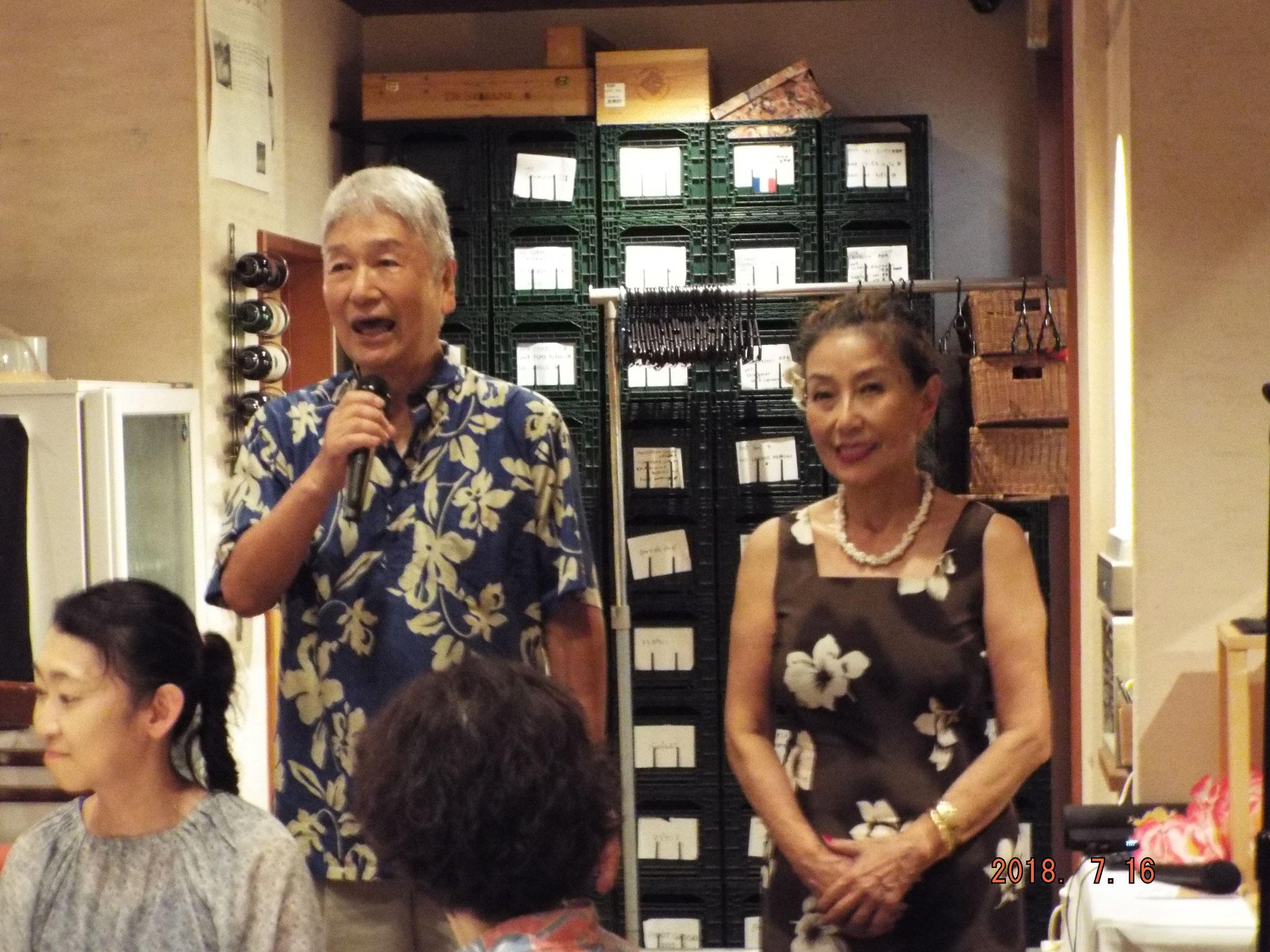 世話人代表今井さんと小宮さんのご挨拶