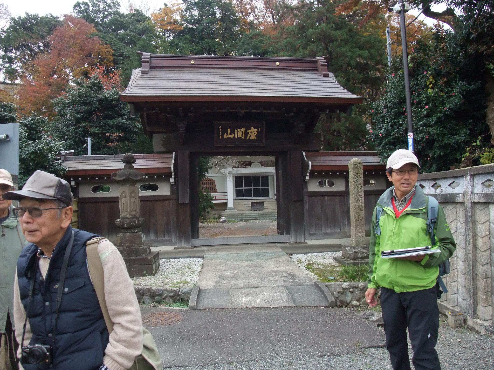 座間山(ざけんさん)心岩寺を過ぎ