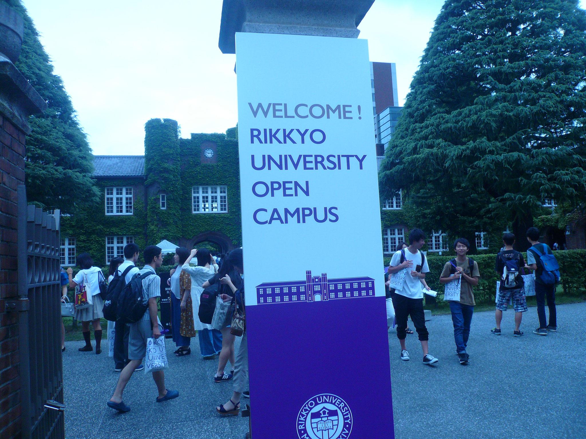 受験生へキャンパス公開日でした。