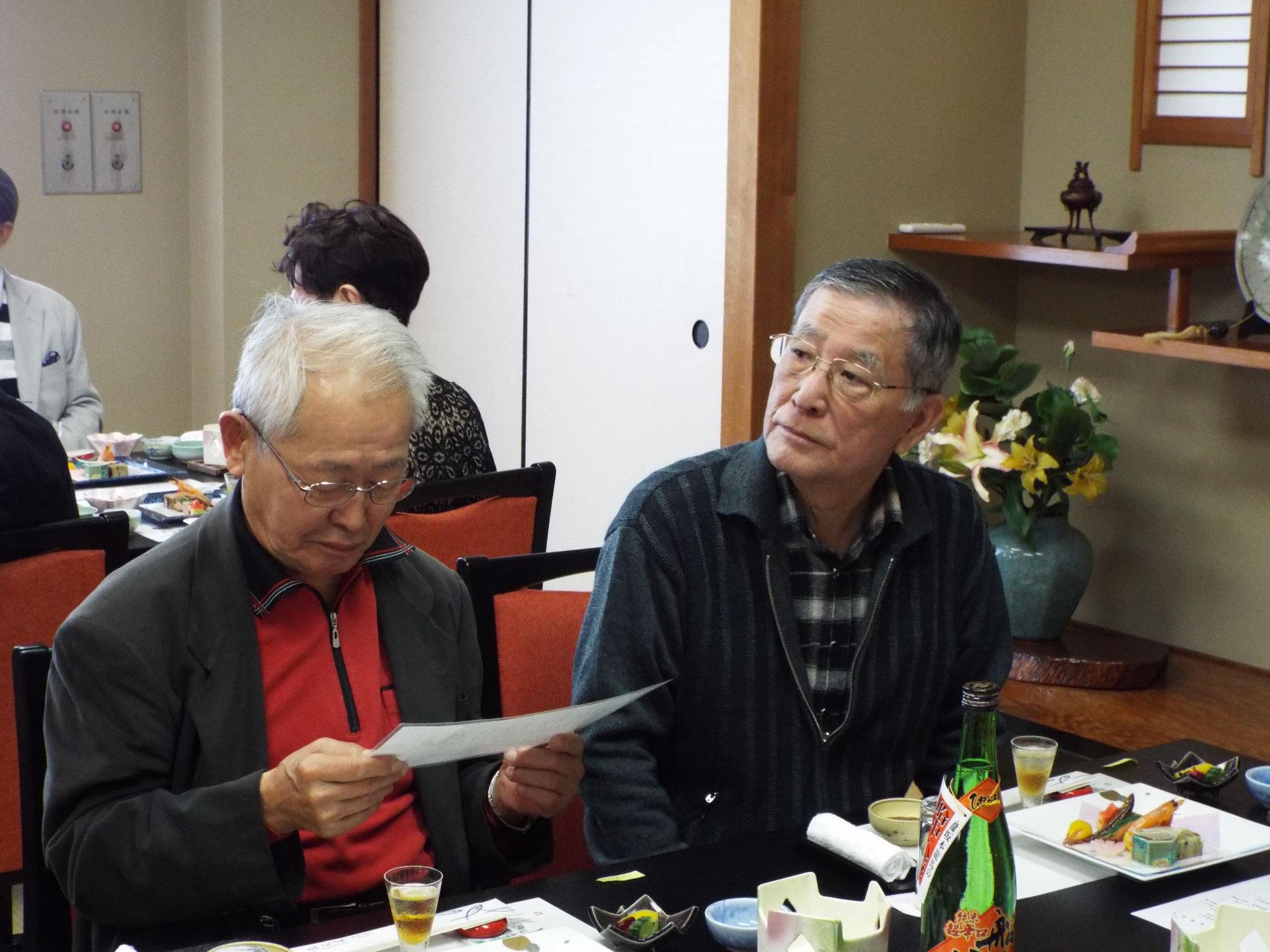 和田さん直井さんのホテ研OBコンビ