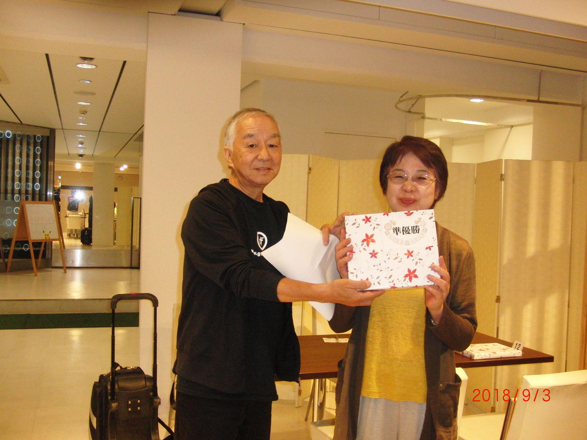 江ノ島杯の準優勝者 : 高山美都子さん