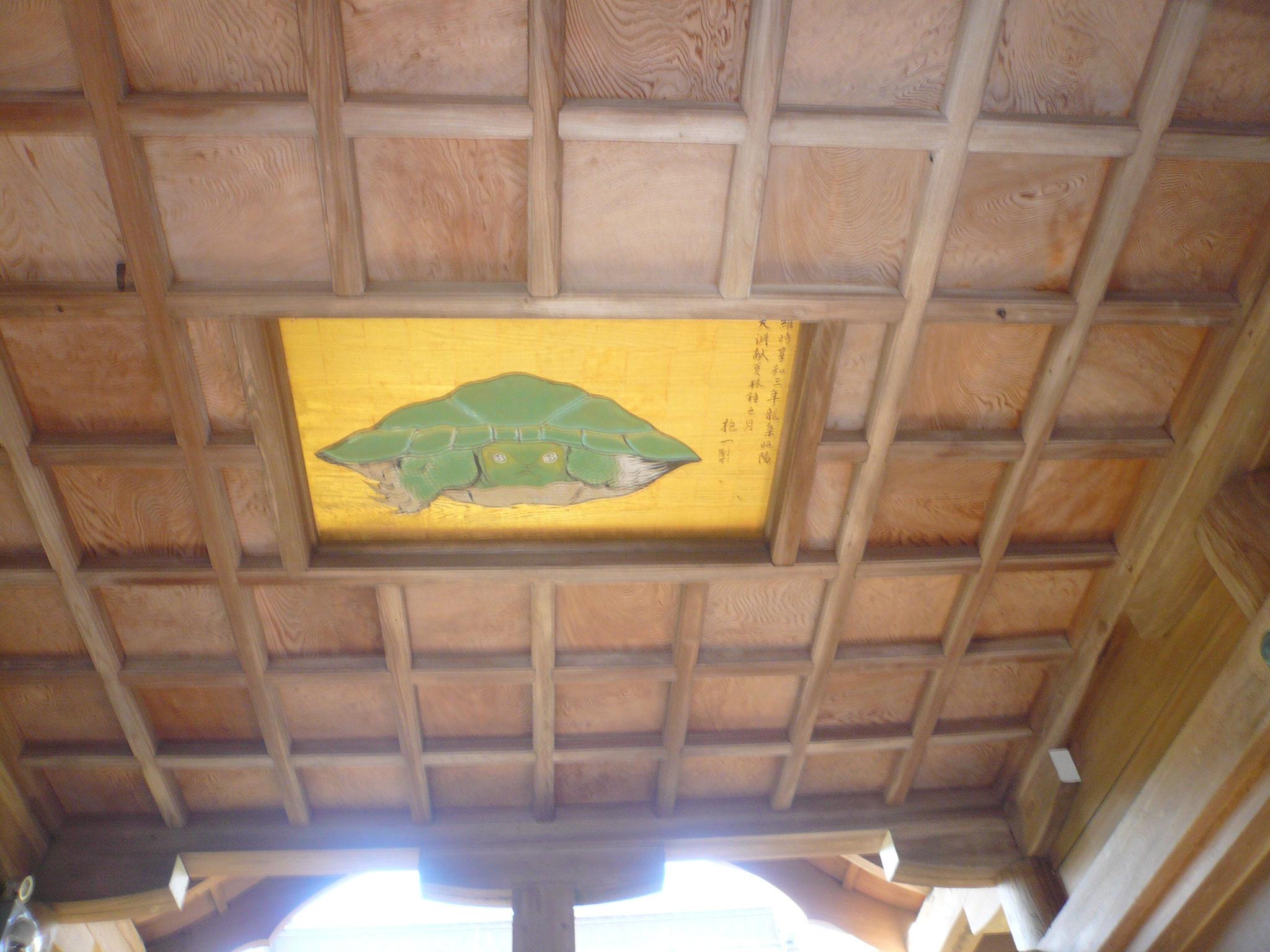 由緒ある天井の亀の絵