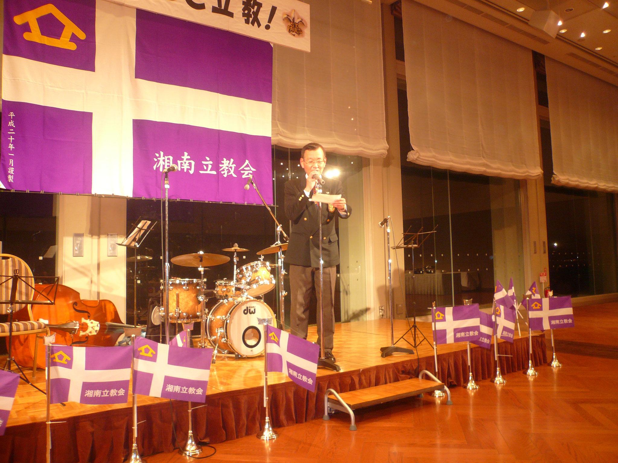 大島副会長閉会の辞