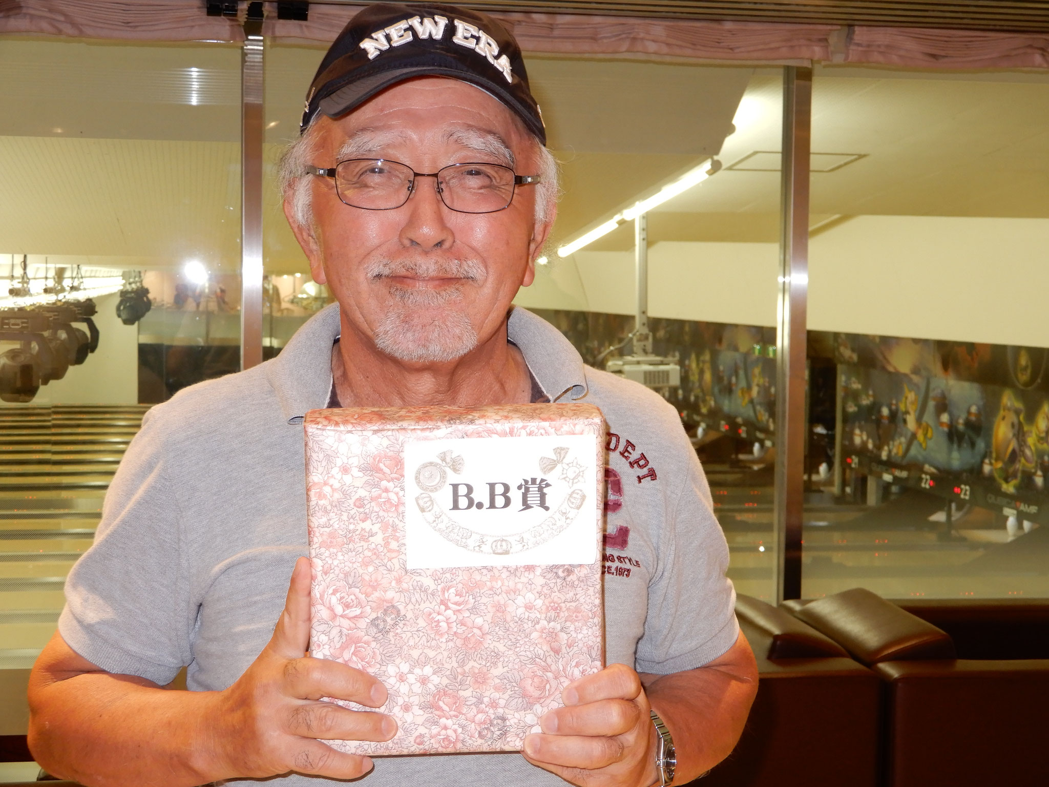 BB: <田中征彦>名誉あるブリジット・バルドーでした。