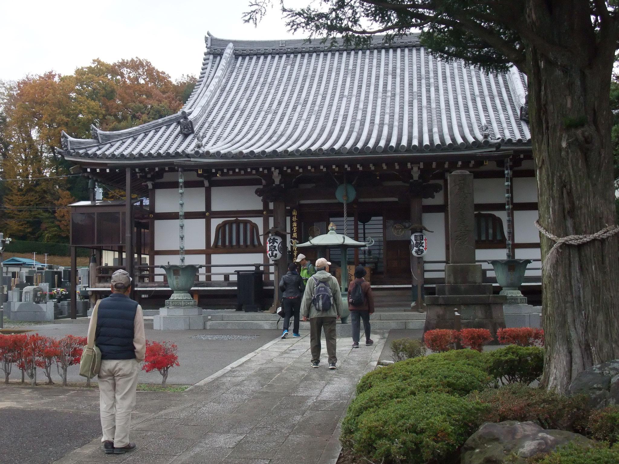休息山円教寺を参拝