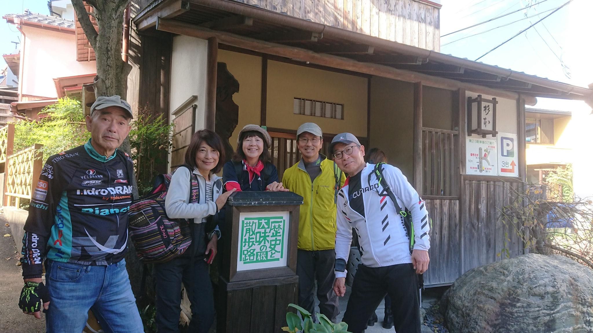 絶品鶏料理の店「杉本」
