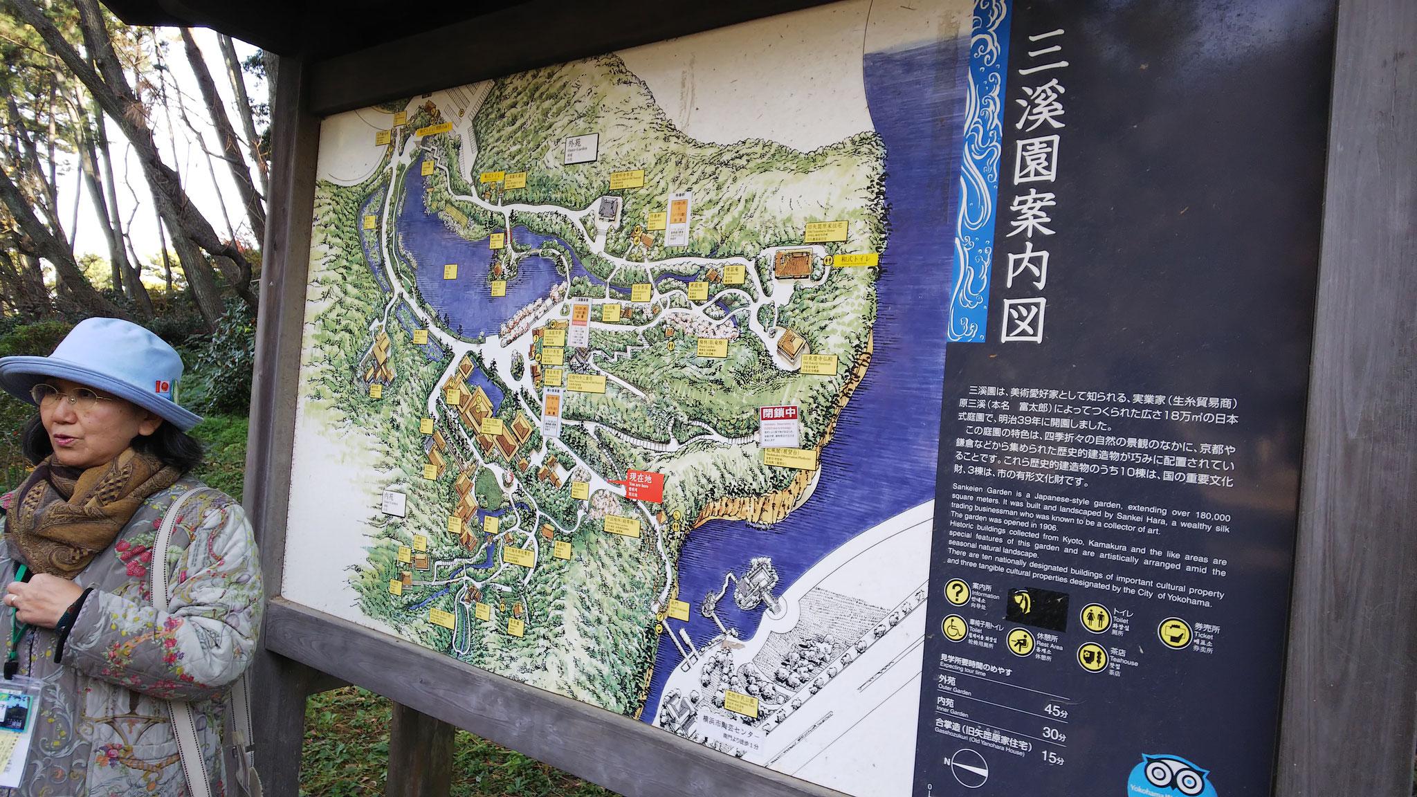 三溪園案内図