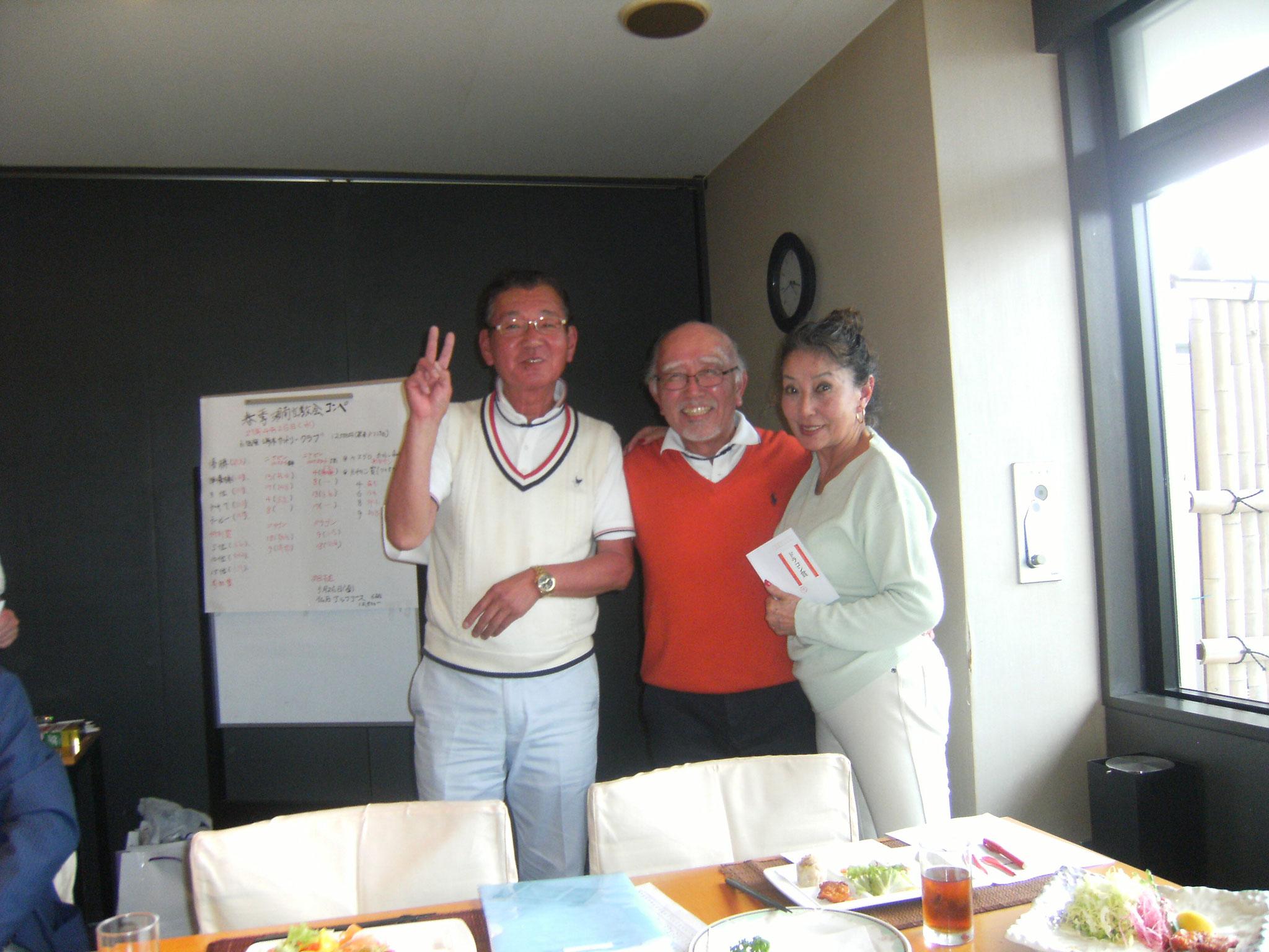 楽しい一日大島さん田中さんのお世話のおかげと小宮さん