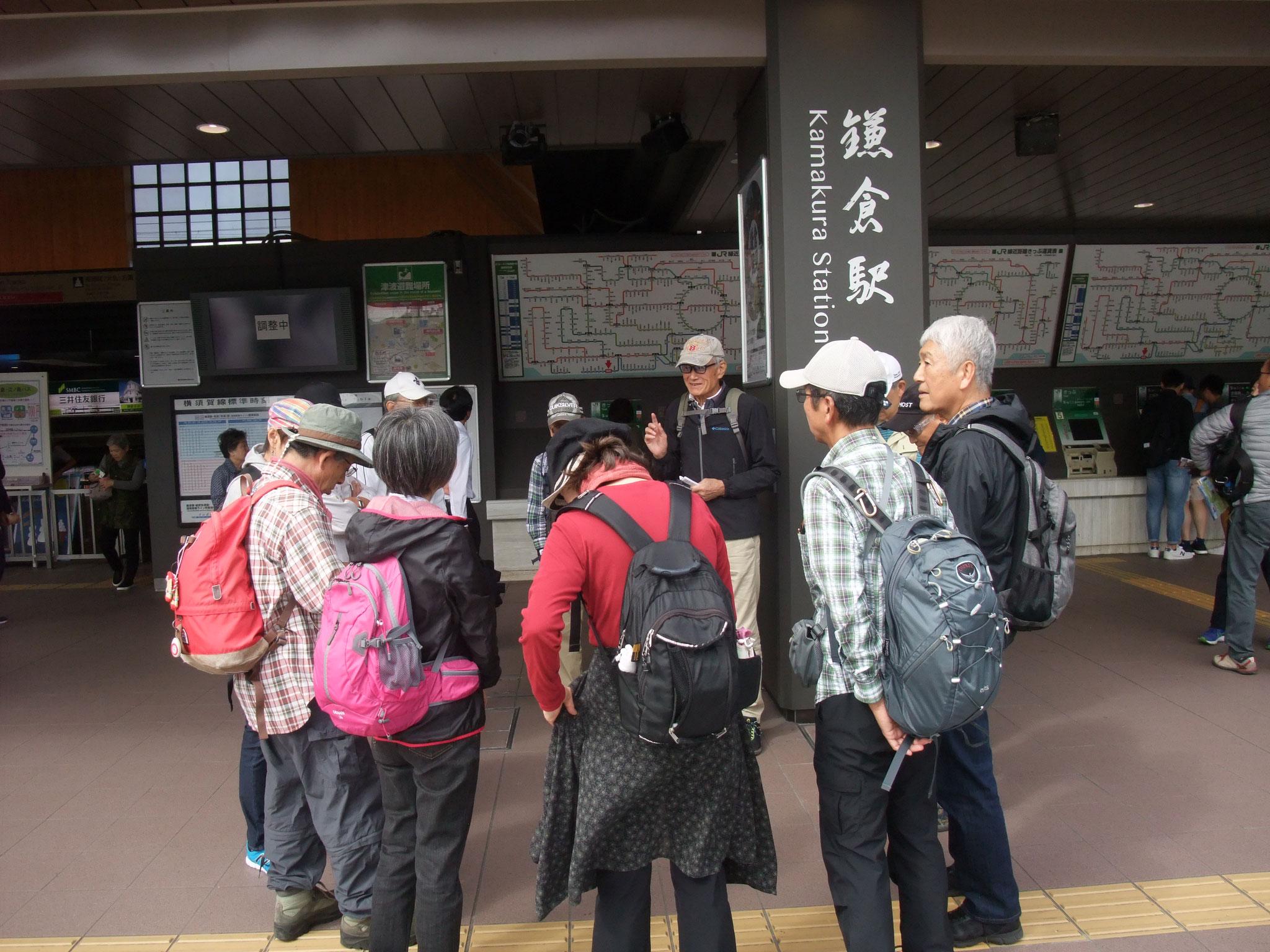 鎌倉駅にてミーティング